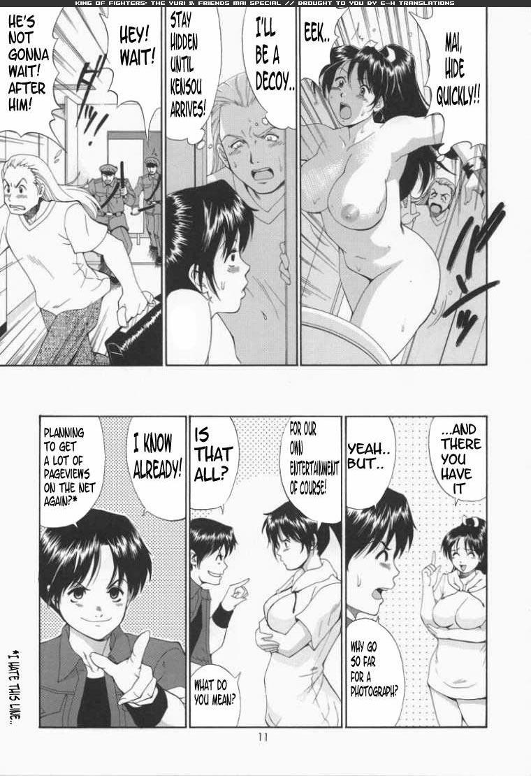 Yuri & Friends Mai Special 10