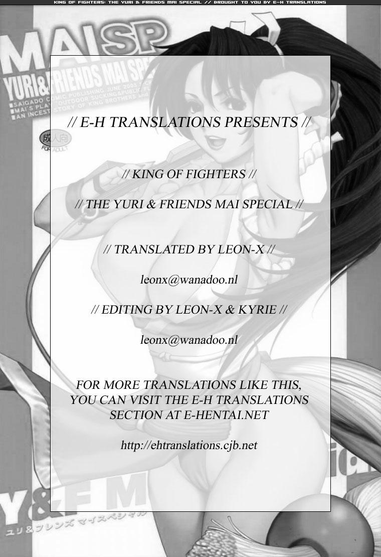 Yuri & Friends Mai Special 1