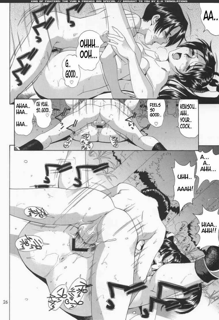 Yuri & Friends Mai Special 25