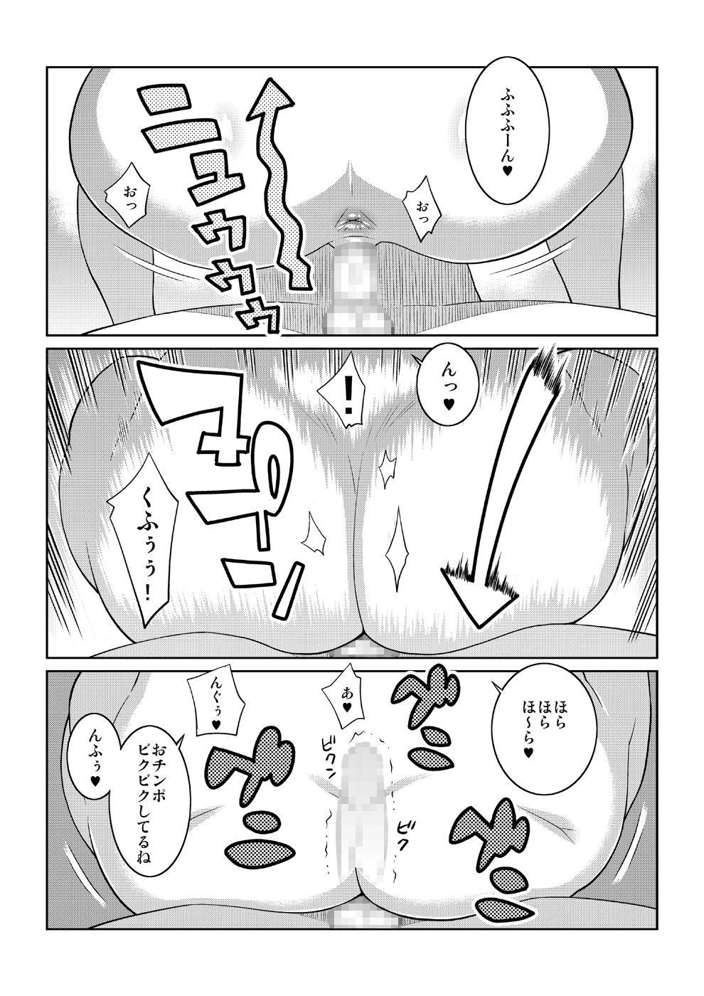 Momokan to Nama Akushu-kai Dekiru Yakyuubushitsu 18