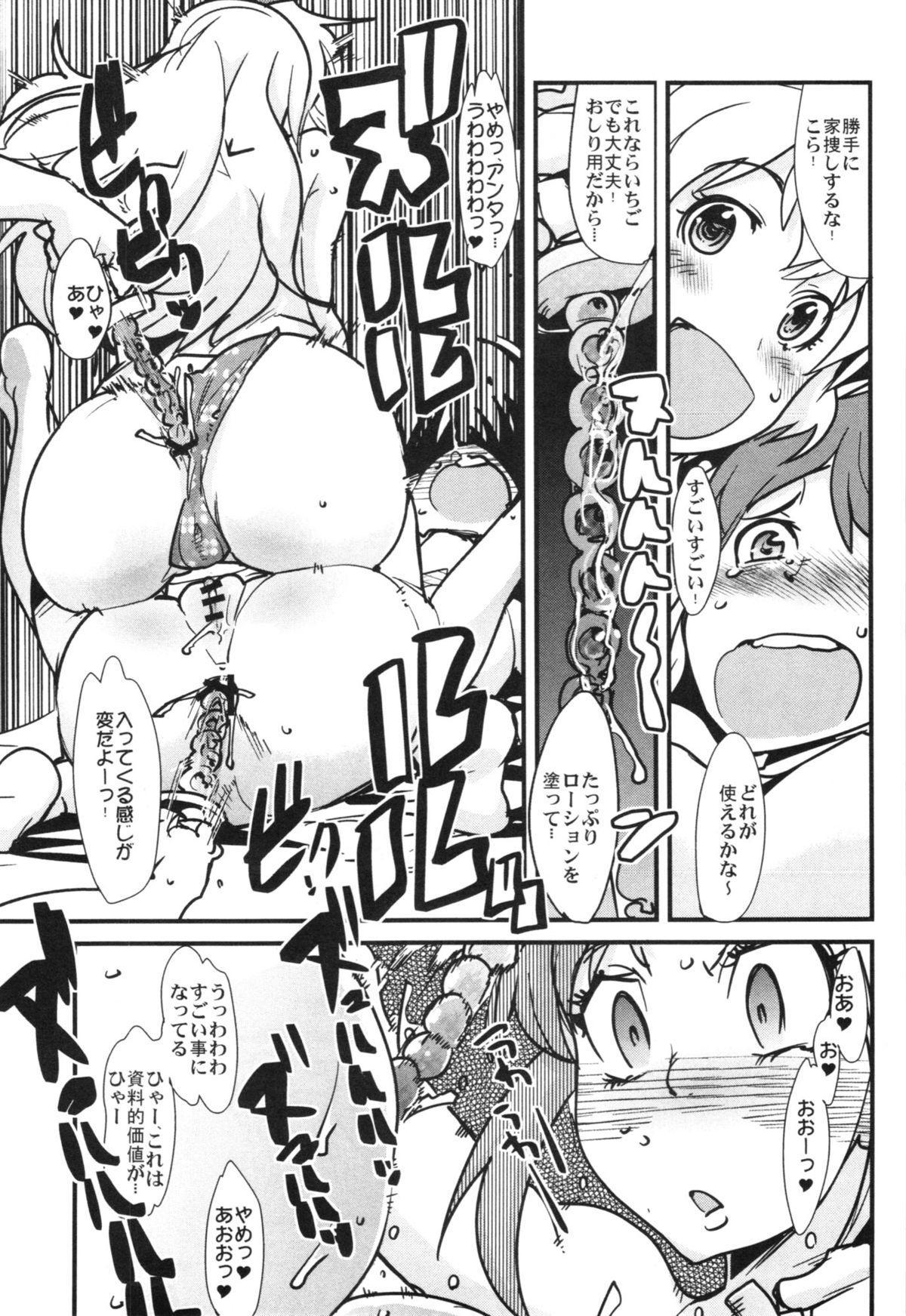Idol Yagai Katsudou! 10