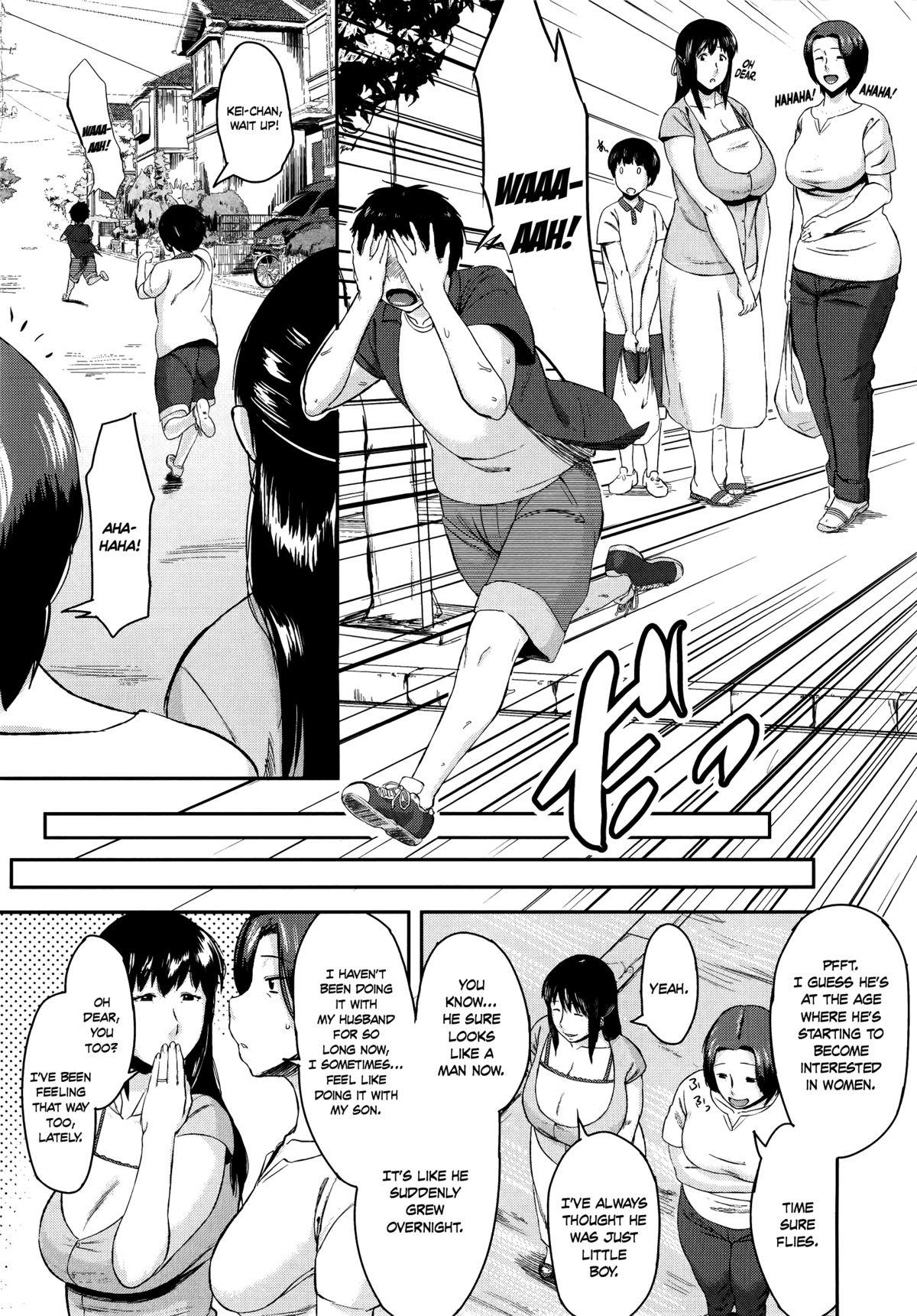 Koukan Musuko | Son Swapping Ch. 1 11