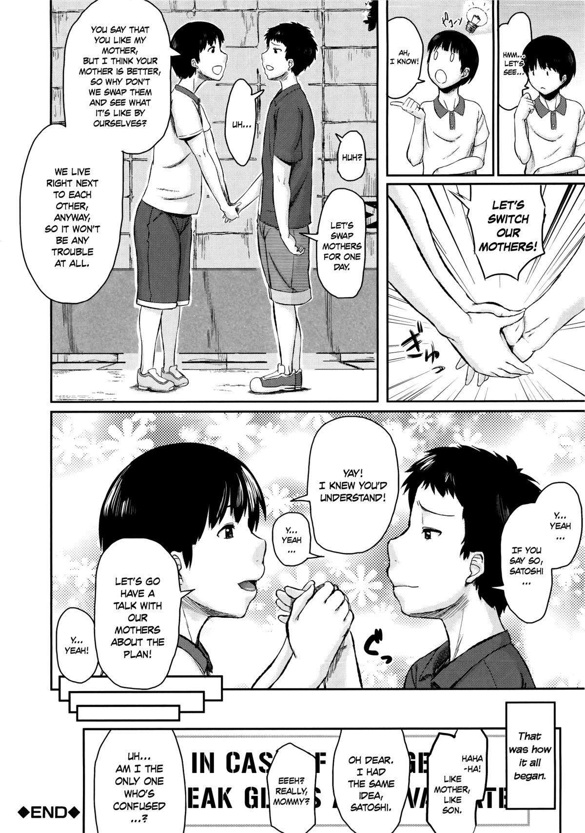 Koukan Musuko | Son Swapping Ch. 1 36