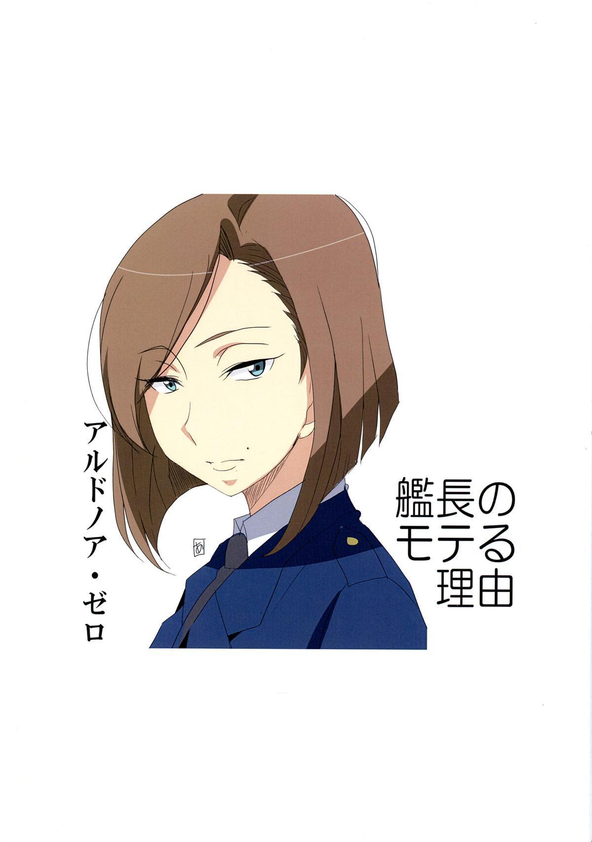 Watashi ga Moteru Riyuu Oshiete Agemasu 1