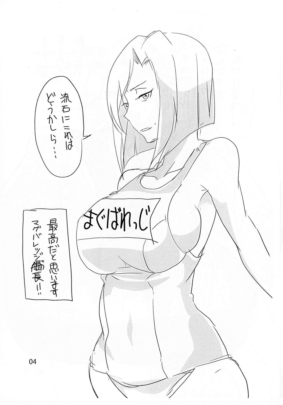 Watashi ga Moteru Riyuu Oshiete Agemasu 5