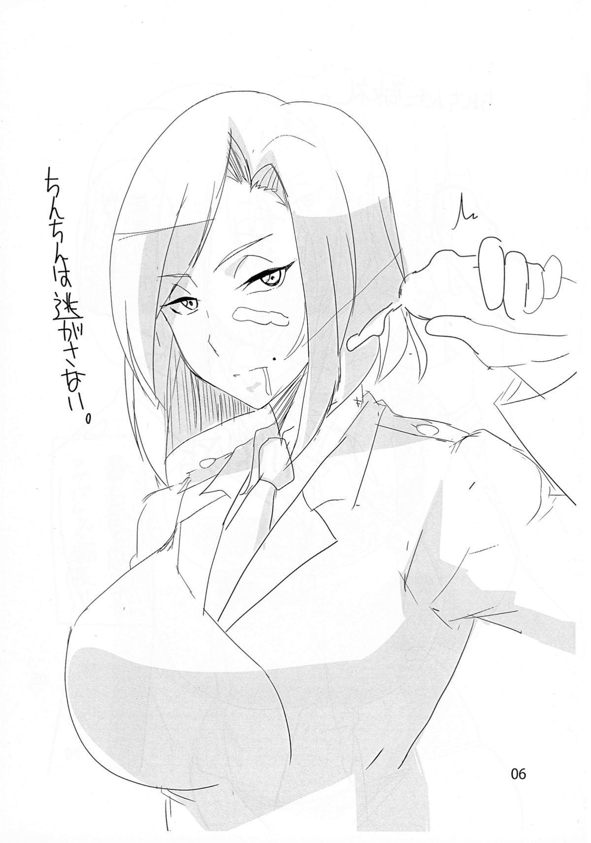 Watashi ga Moteru Riyuu Oshiete Agemasu 7