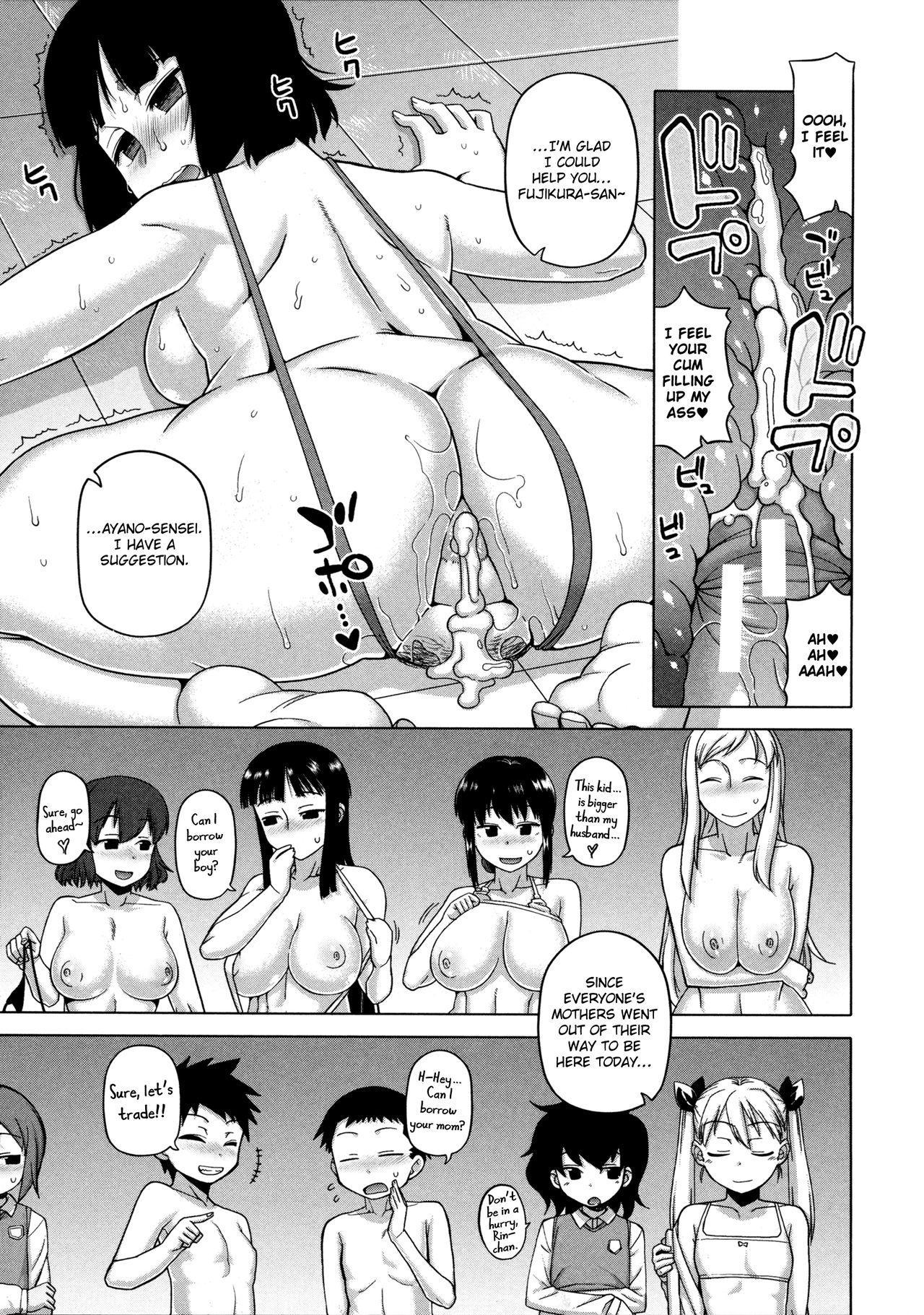 [Takatsu] Ou-sama Appli - King App [English] [TheRobotsGhost] 148