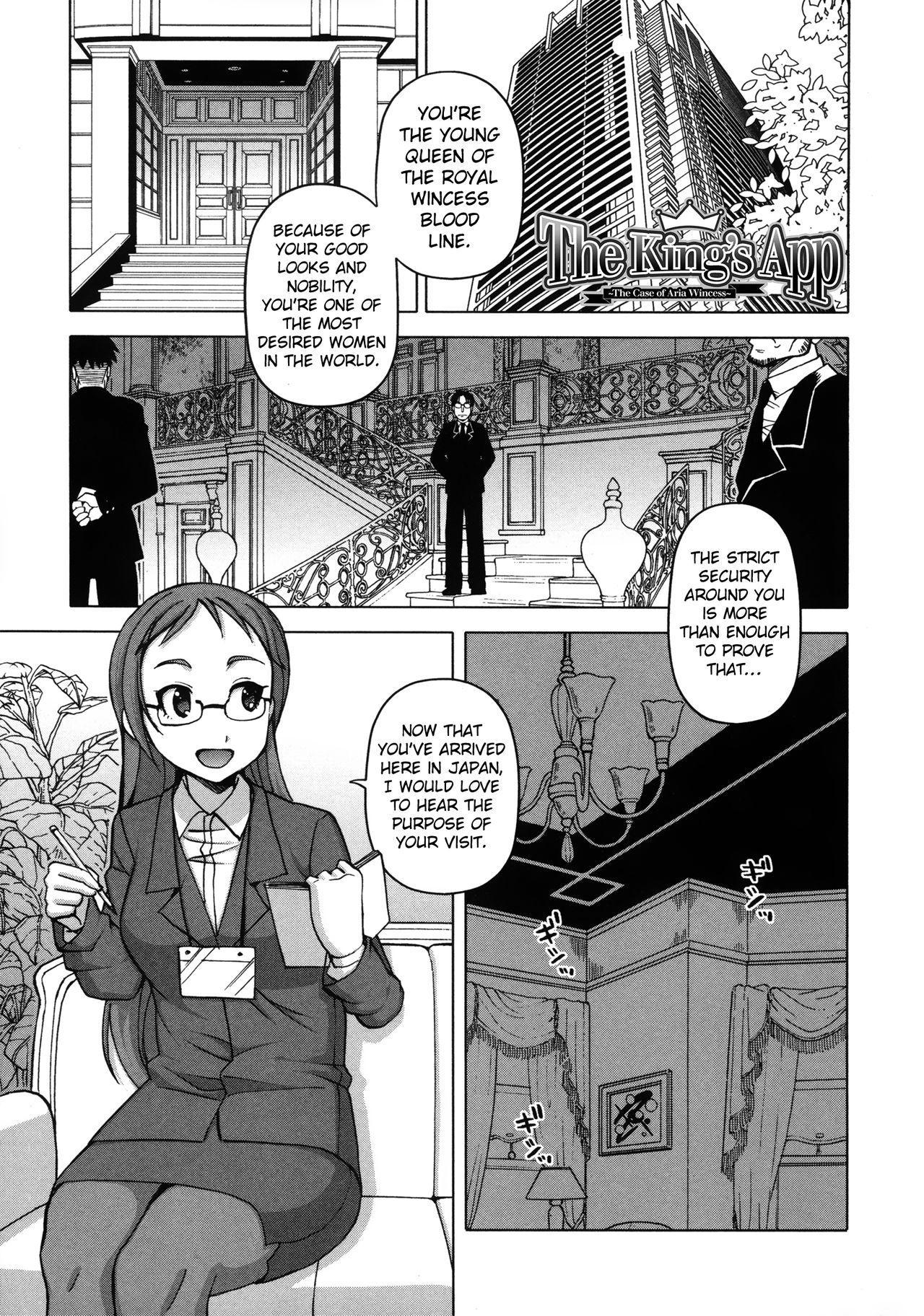 [Takatsu] Ou-sama Appli - King App [English] [TheRobotsGhost] 196