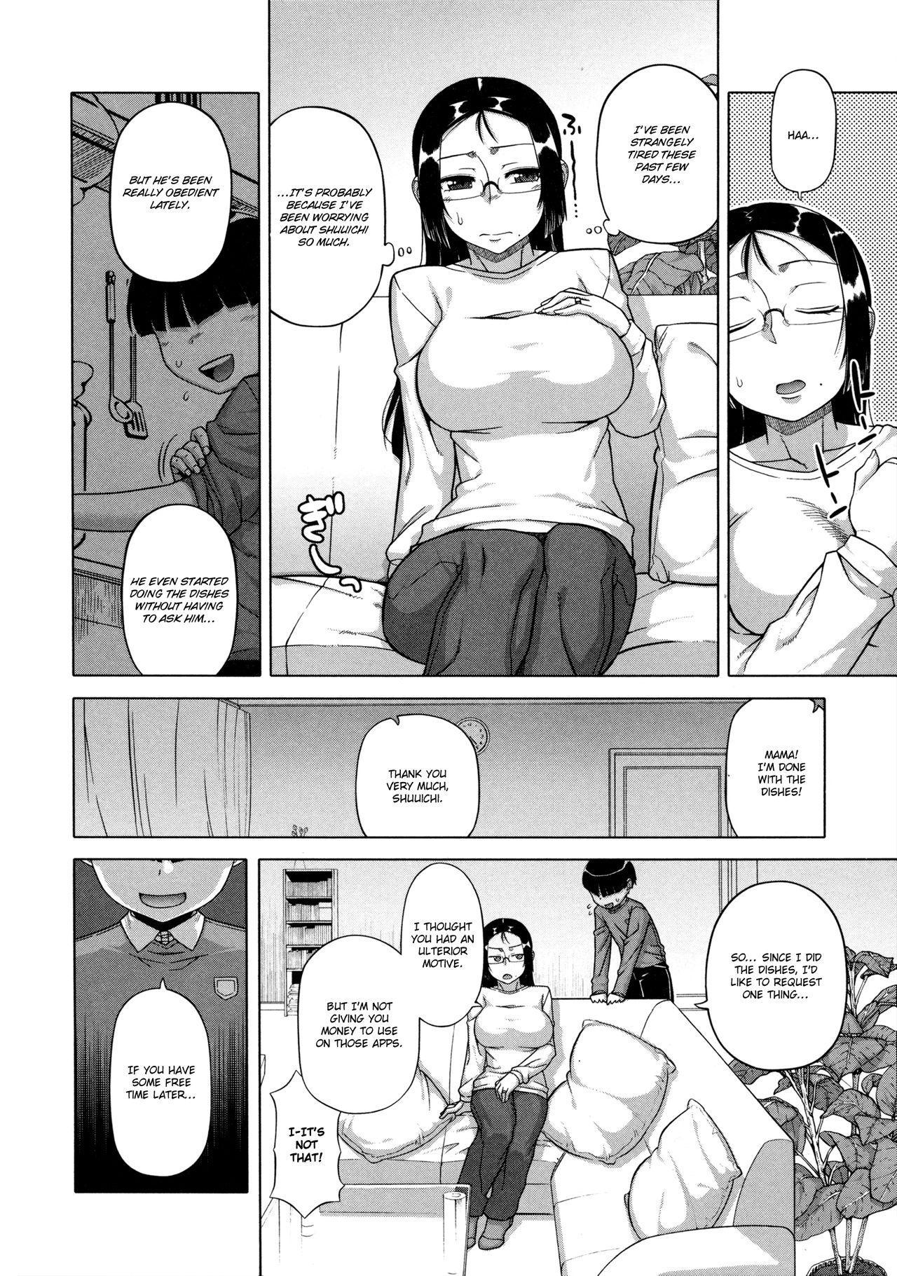 [Takatsu] Ou-sama Appli - King App [English] [TheRobotsGhost] 21