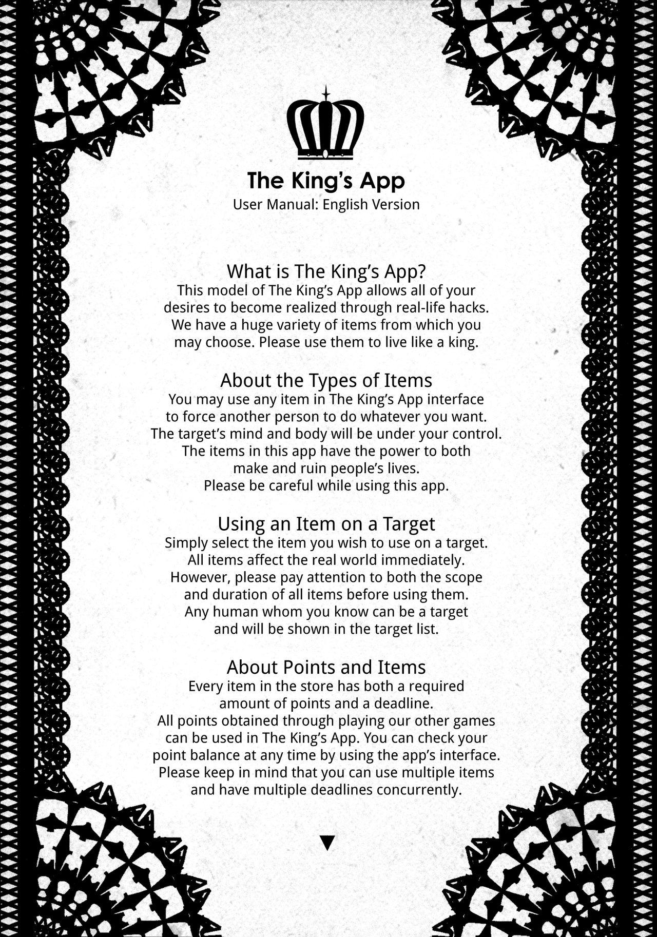 [Takatsu] Ou-sama Appli - King App [English] [TheRobotsGhost] 2