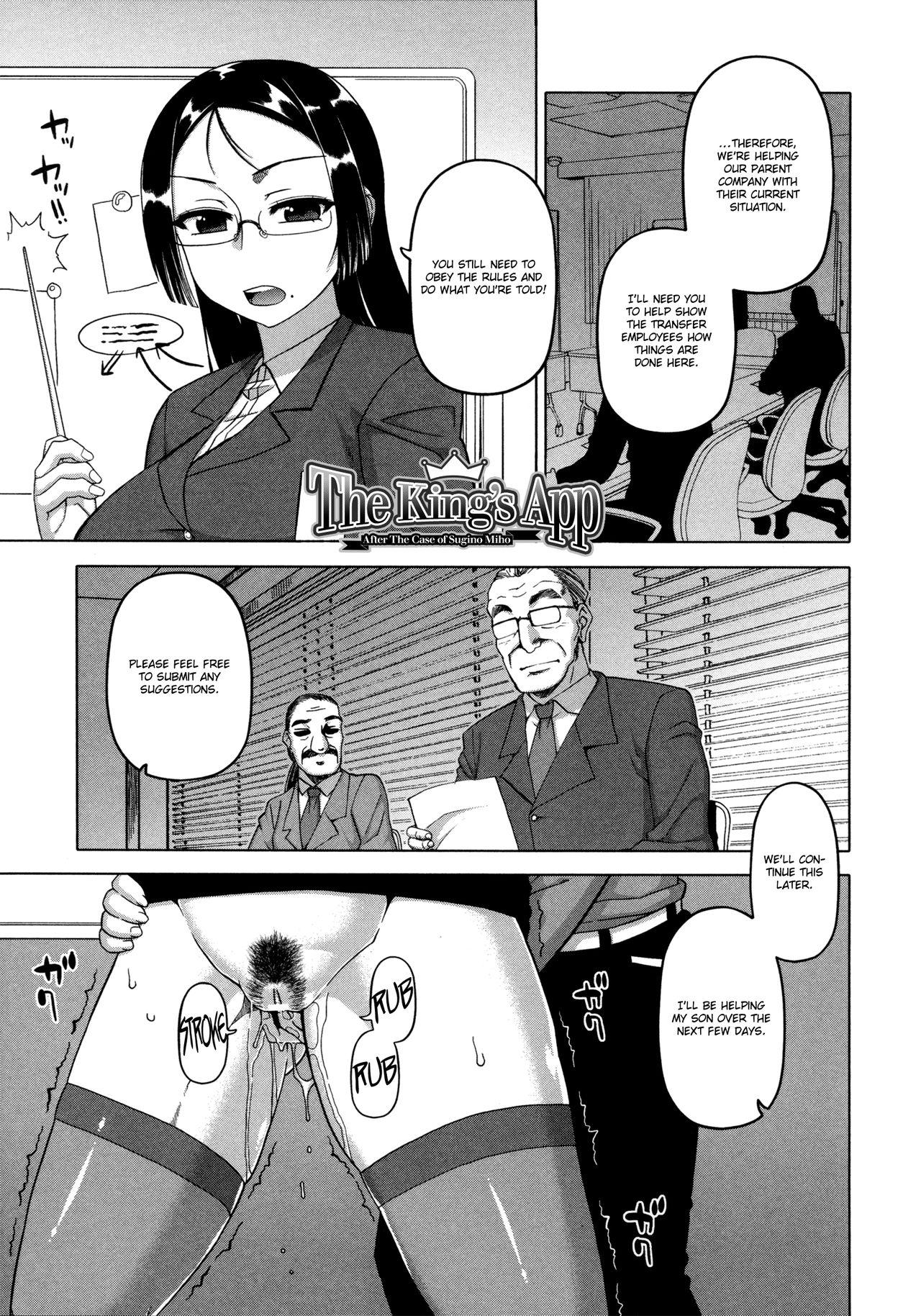[Takatsu] Ou-sama Appli - King App [English] [TheRobotsGhost] 34