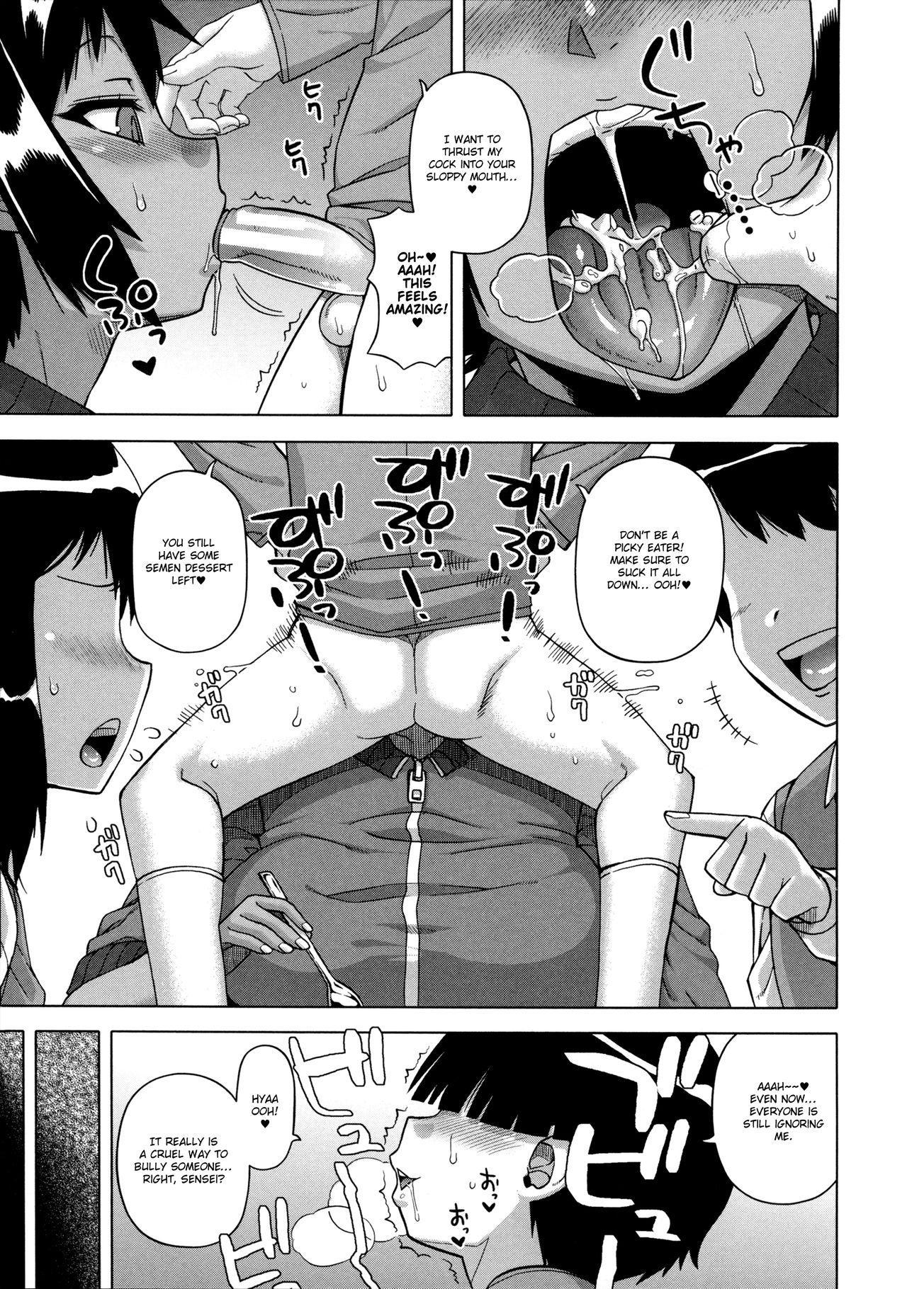 [Takatsu] Ou-sama Appli - King App [English] [TheRobotsGhost] 52