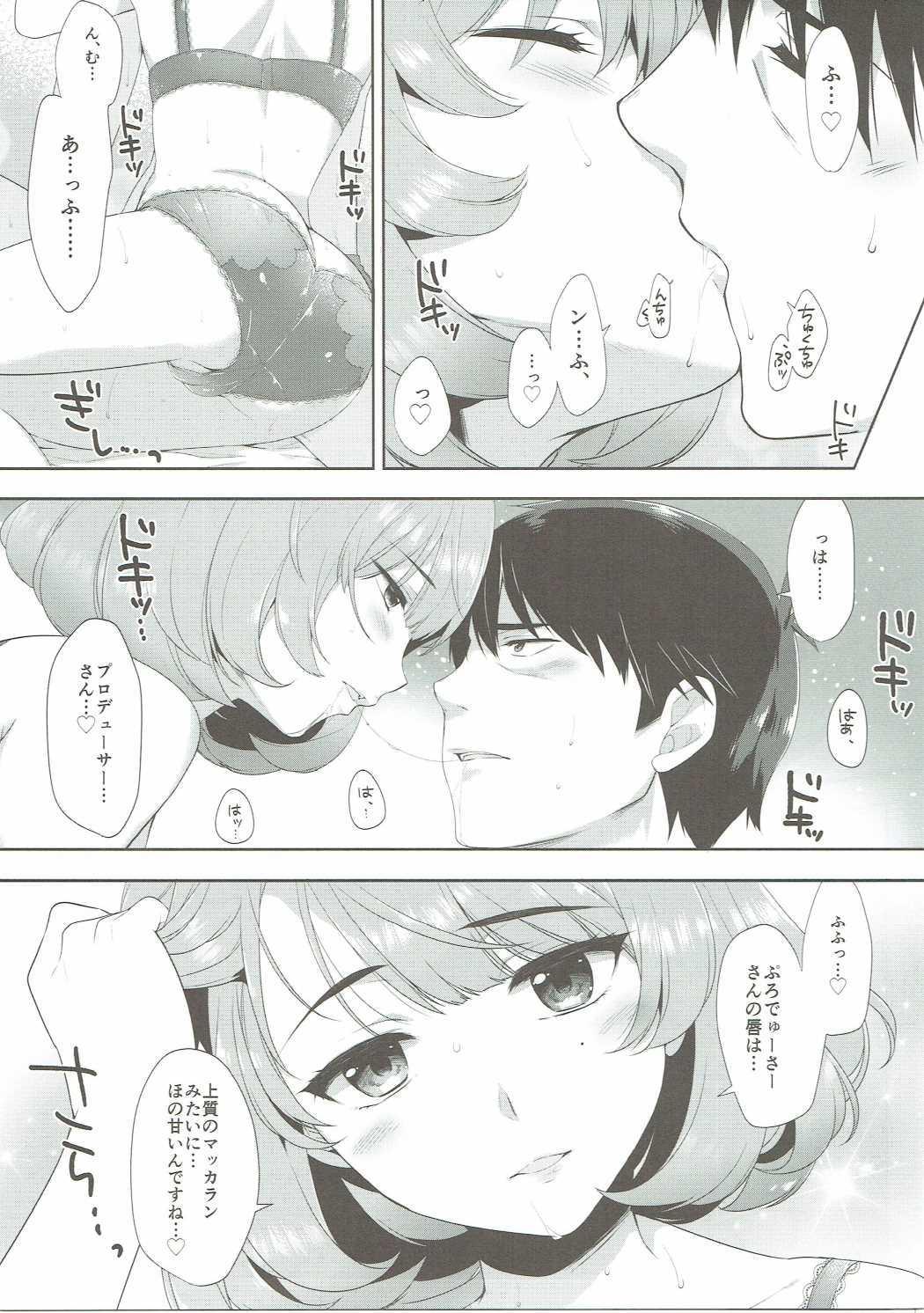 Koi no Kaze ni Sasowarete 13