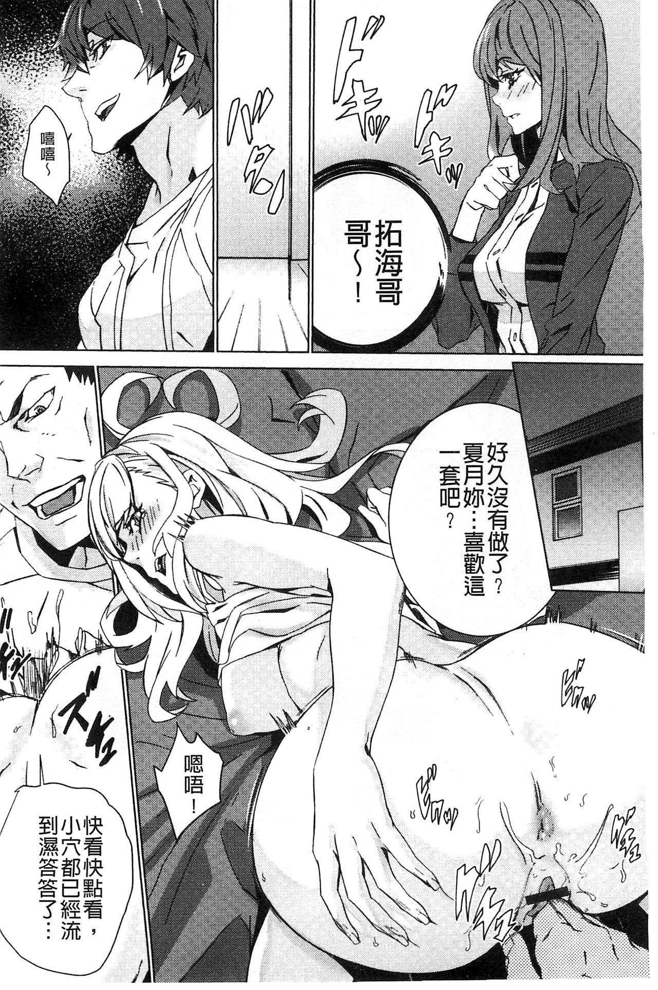 Zoku Meishiiku 10