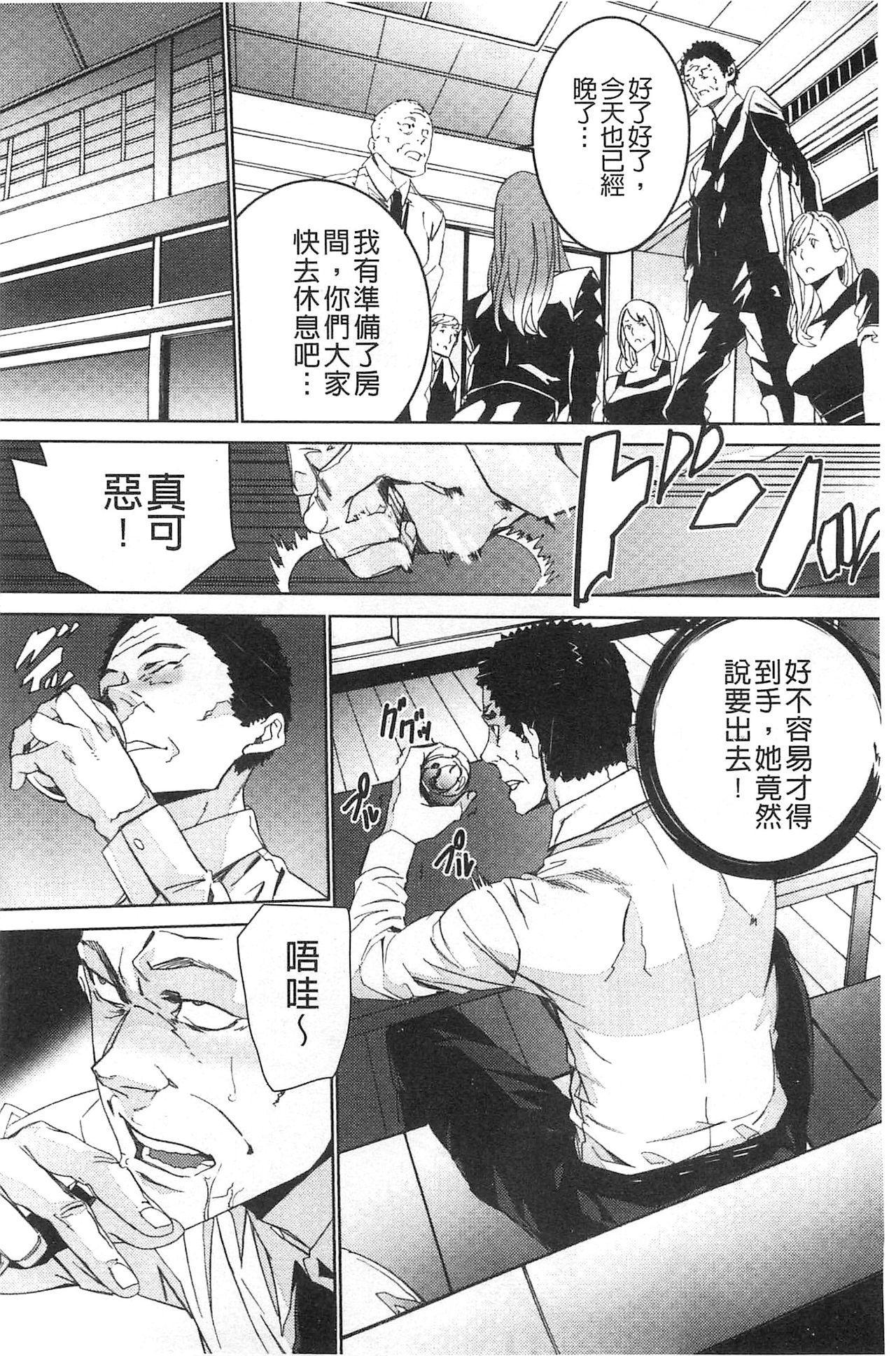 Zoku Meishiiku 142