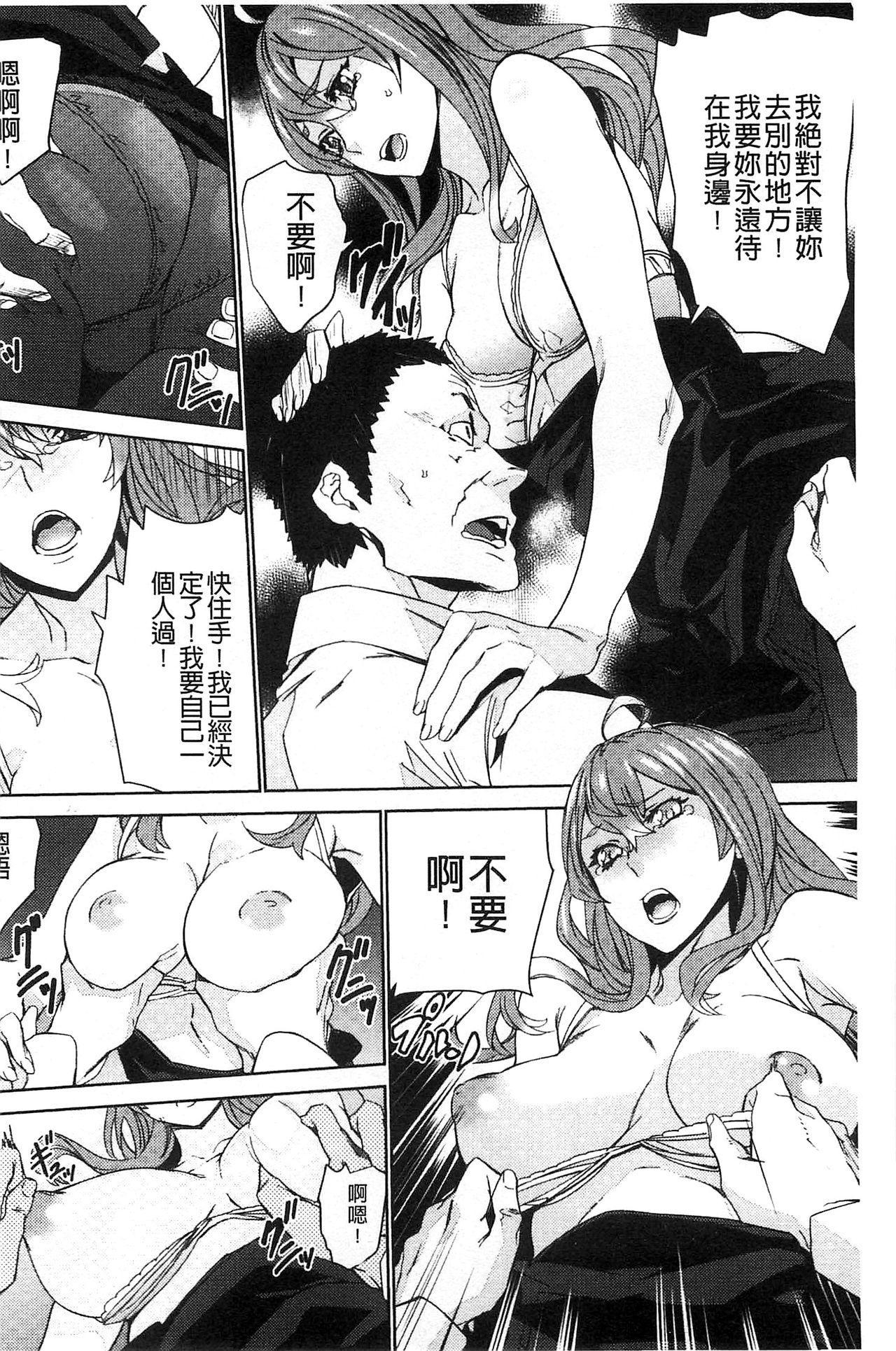 Zoku Meishiiku 148