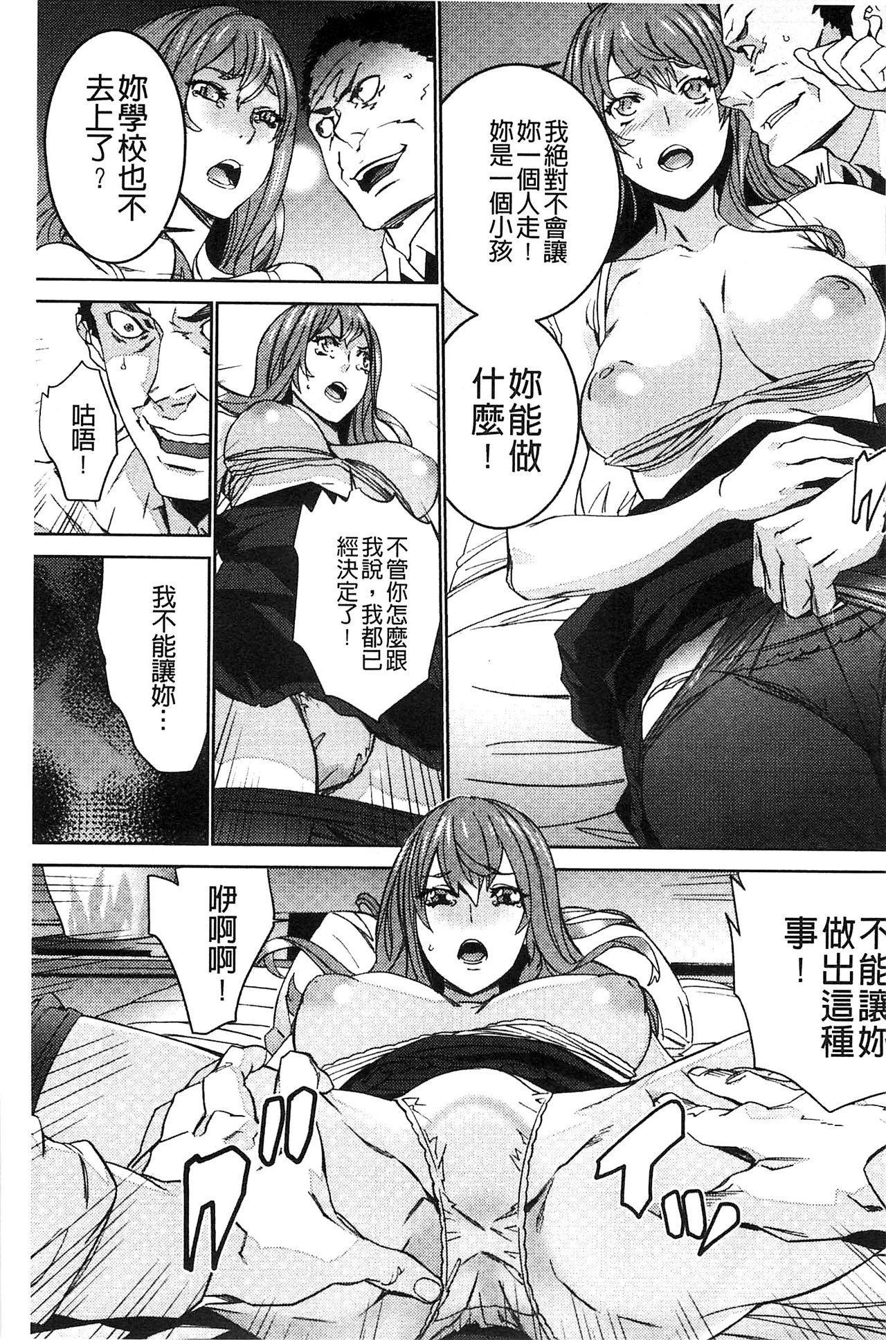 Zoku Meishiiku 149