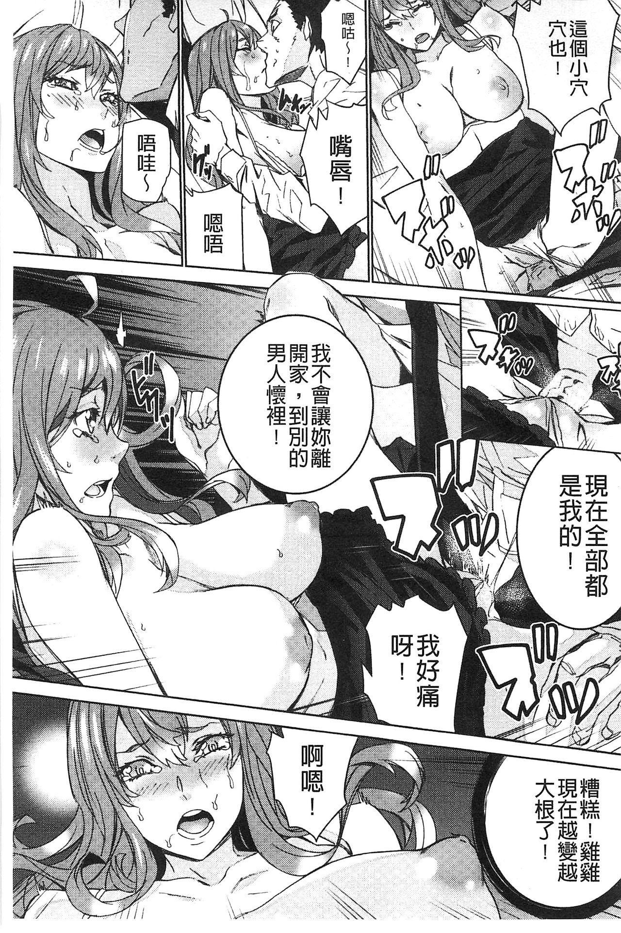 Zoku Meishiiku 157