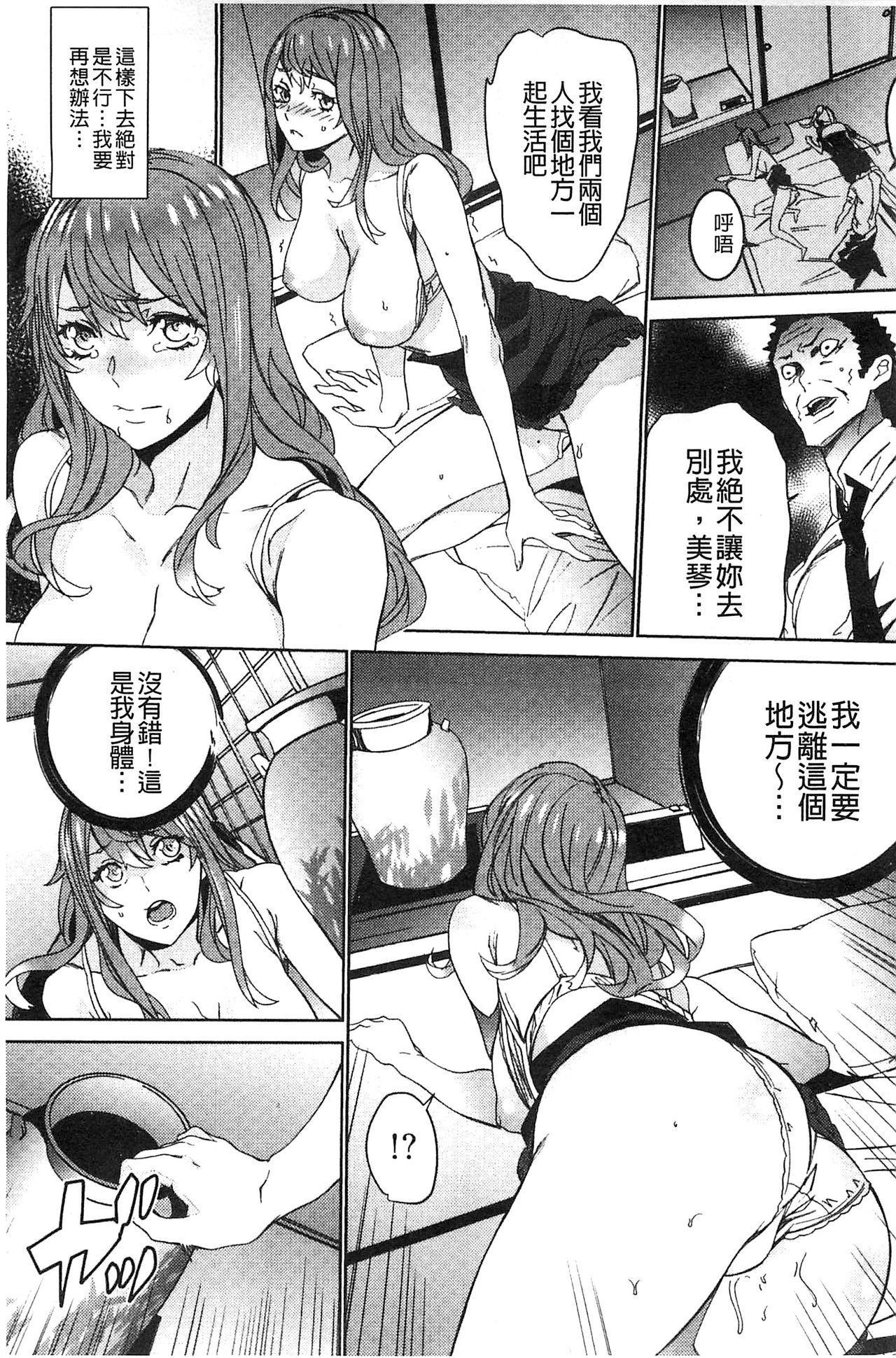 Zoku Meishiiku 163