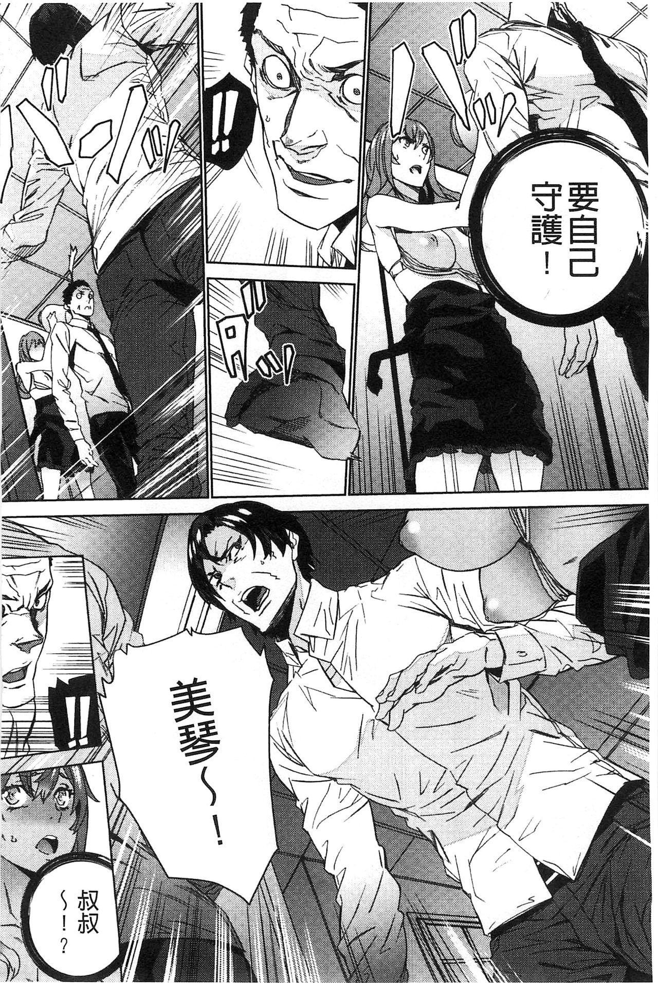Zoku Meishiiku 164