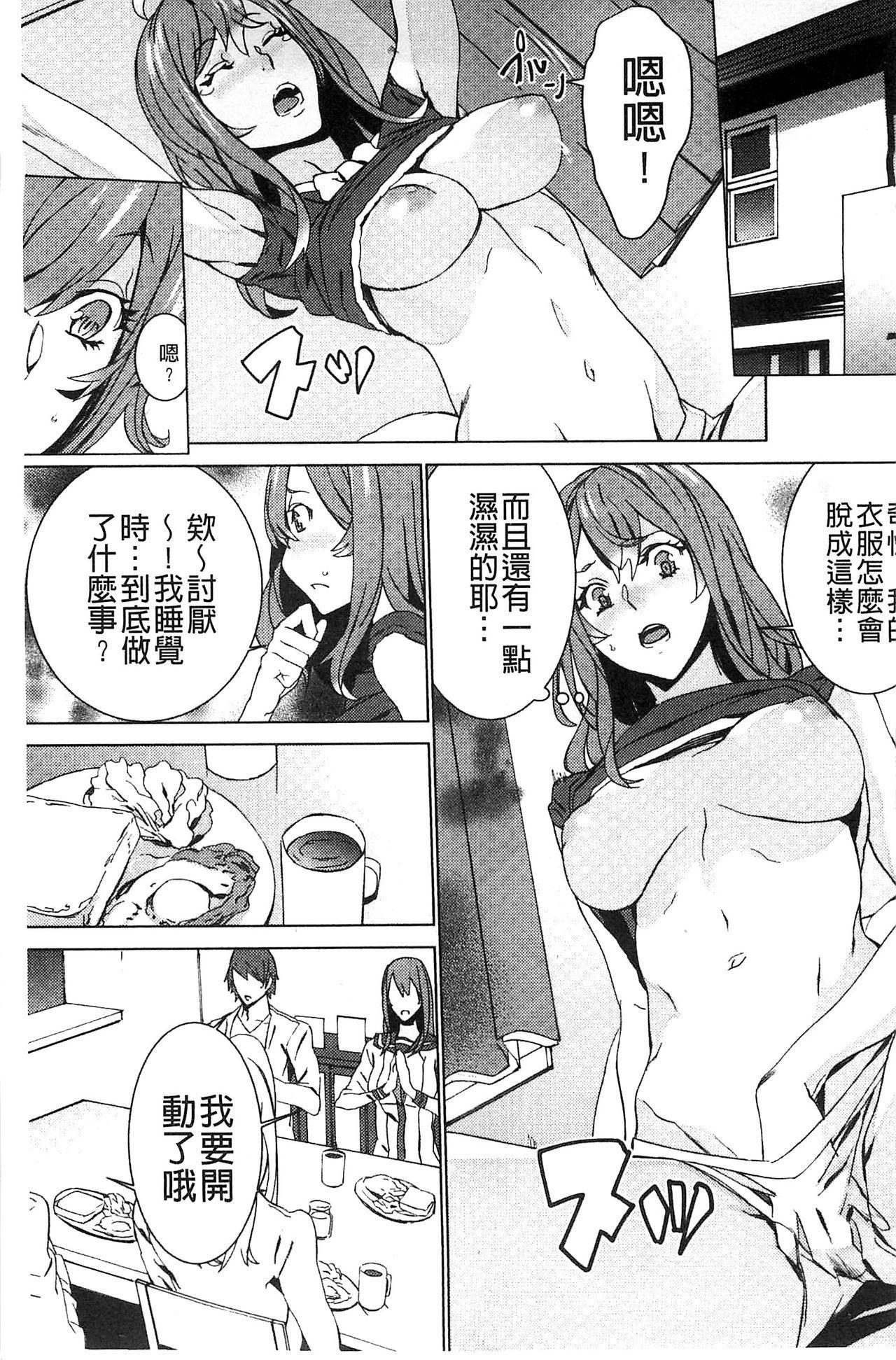 Zoku Meishiiku 27