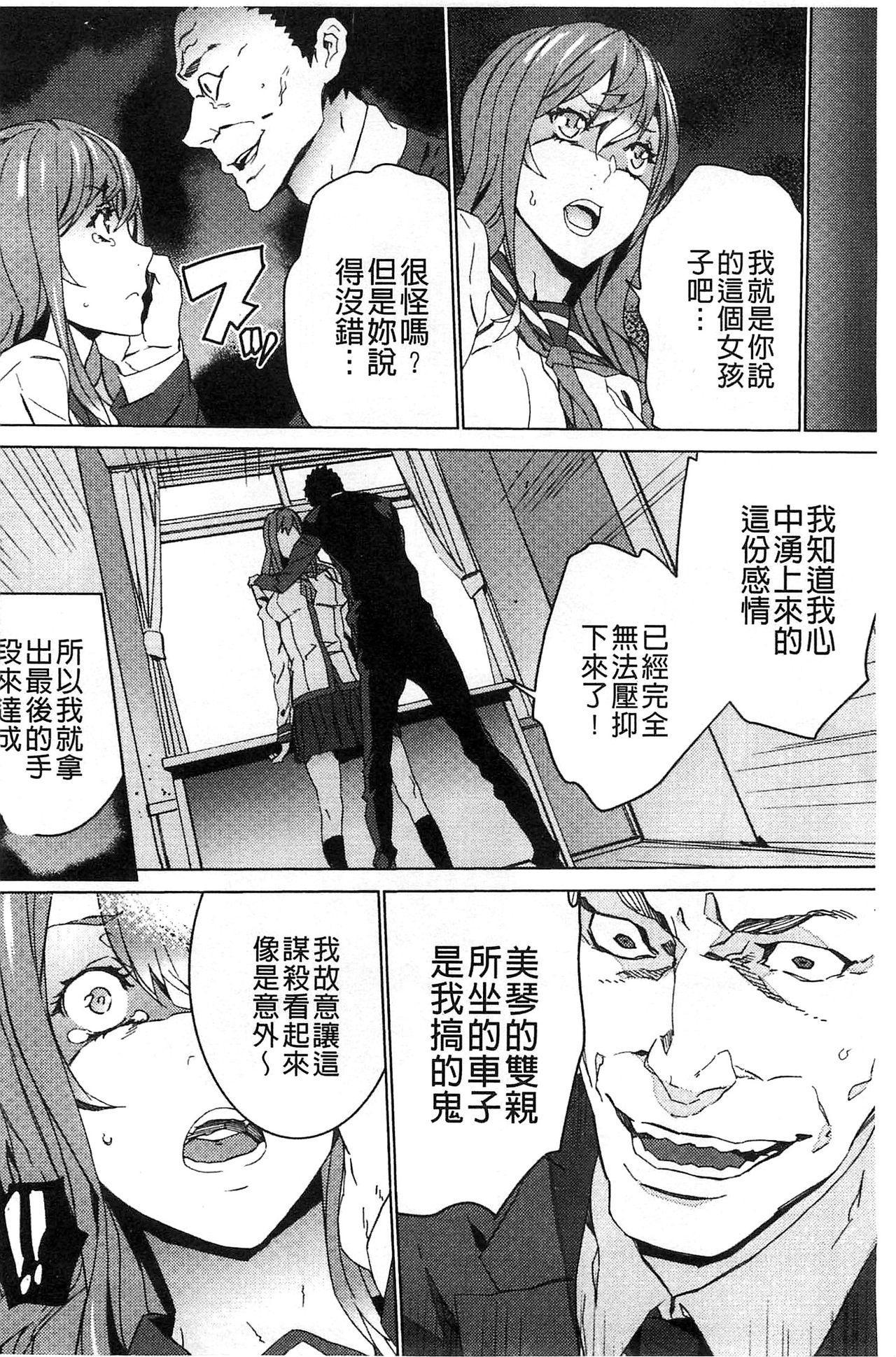 Zoku Meishiiku 94