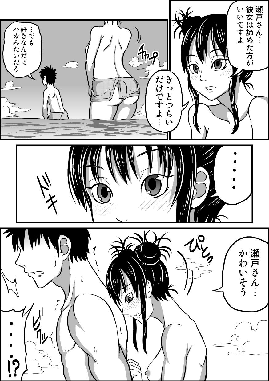 "If""s Moshimo, Isozaki Izumi to 3"