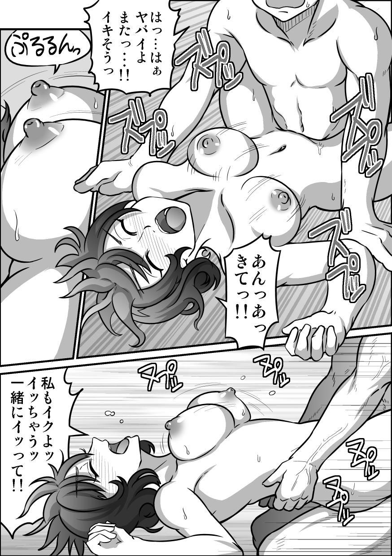 "If""s Moshimo, Isozaki Izumi to 46"