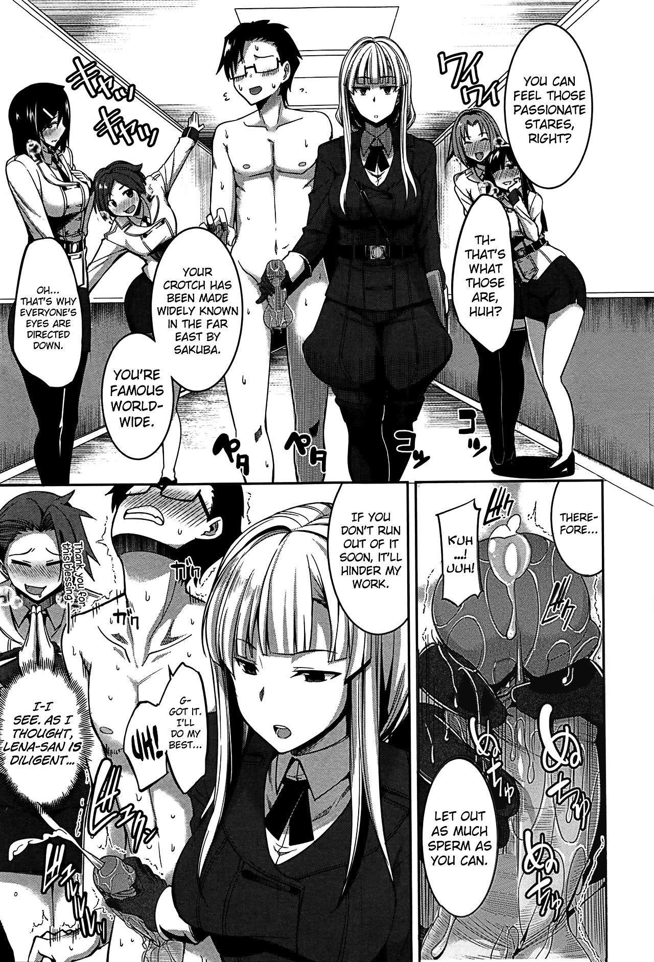 Inma no Mikata!   Succubi's Supporter! 132