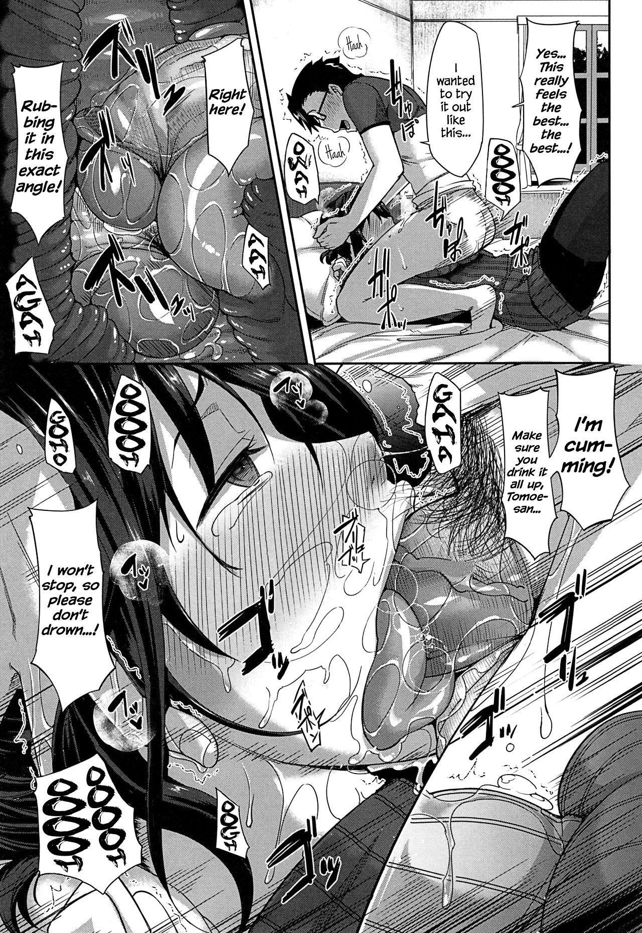 Inma no Mikata!   Succubi's Supporter! 178