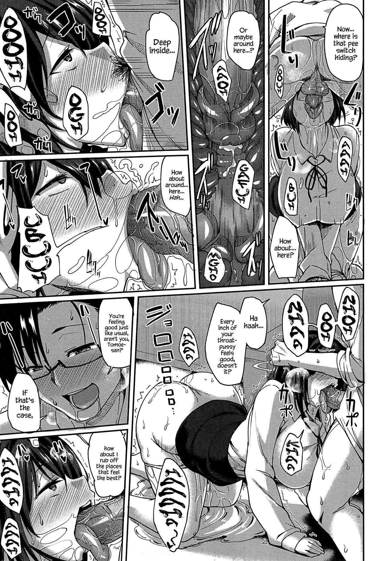 Inma no Mikata!   Succubi's Supporter! 204