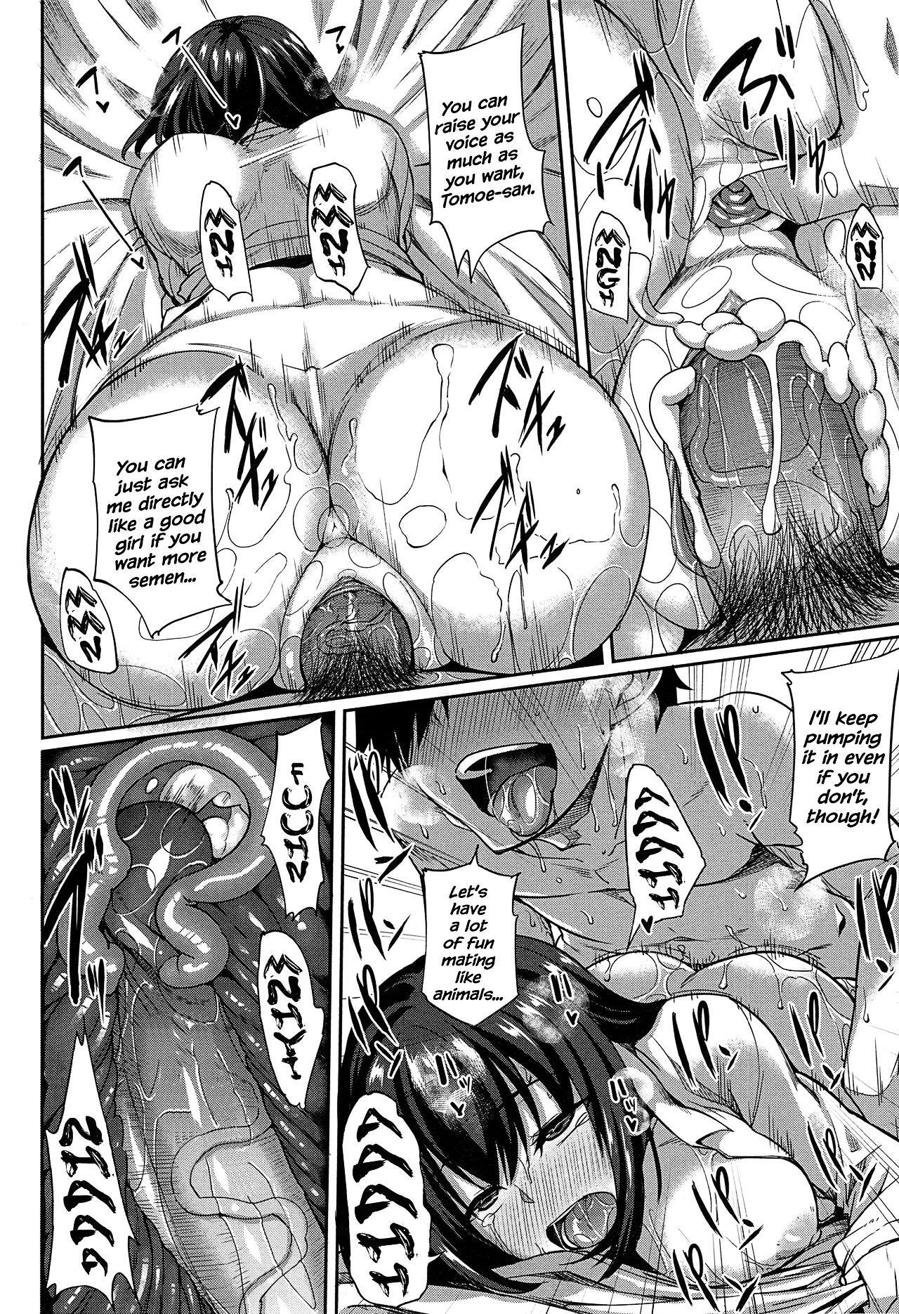 Inma no Mikata!   Succubi's Supporter! 225