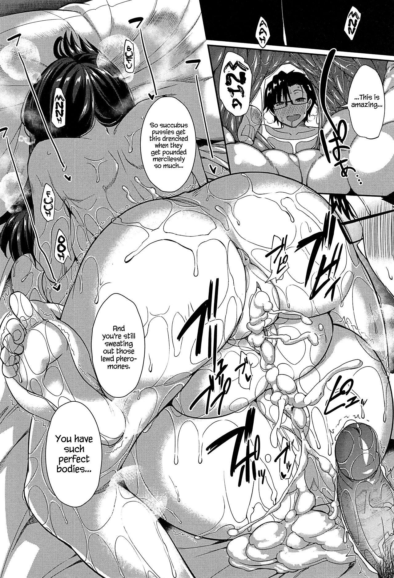 Inma no Mikata!   Succubi's Supporter! 229