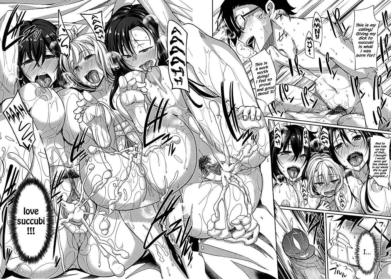 Inma no Mikata!   Succubi's Supporter! 231