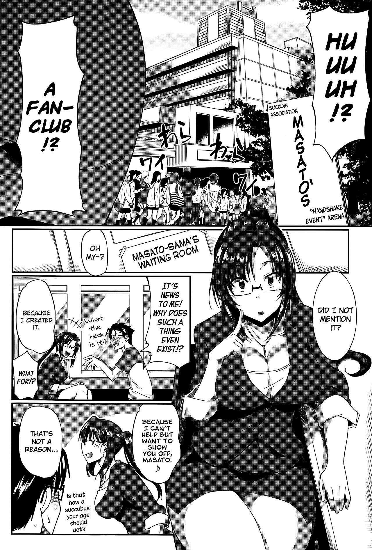 Inma no Mikata!   Succubi's Supporter! 48