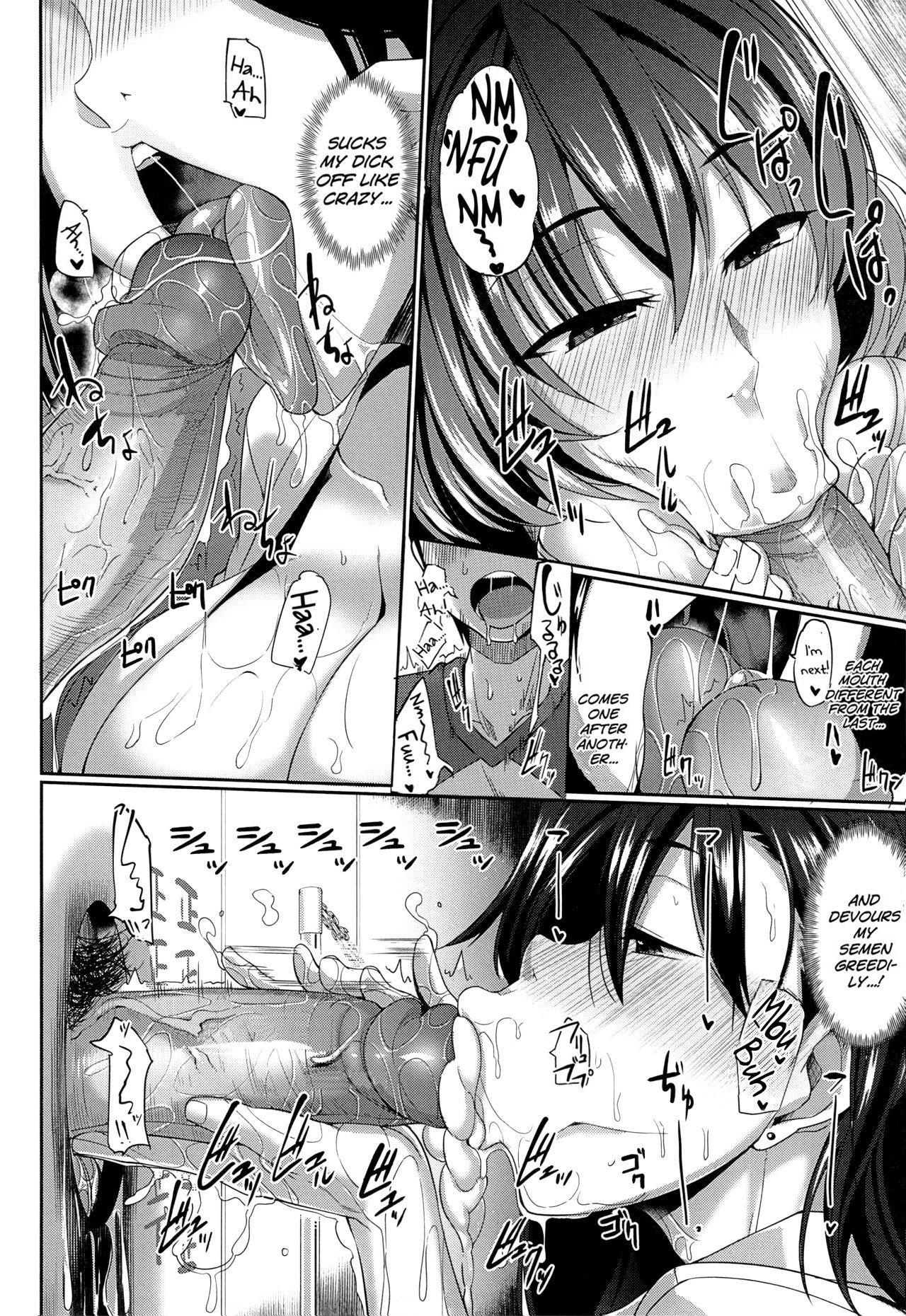 Inma no Mikata!   Succubi's Supporter! 62