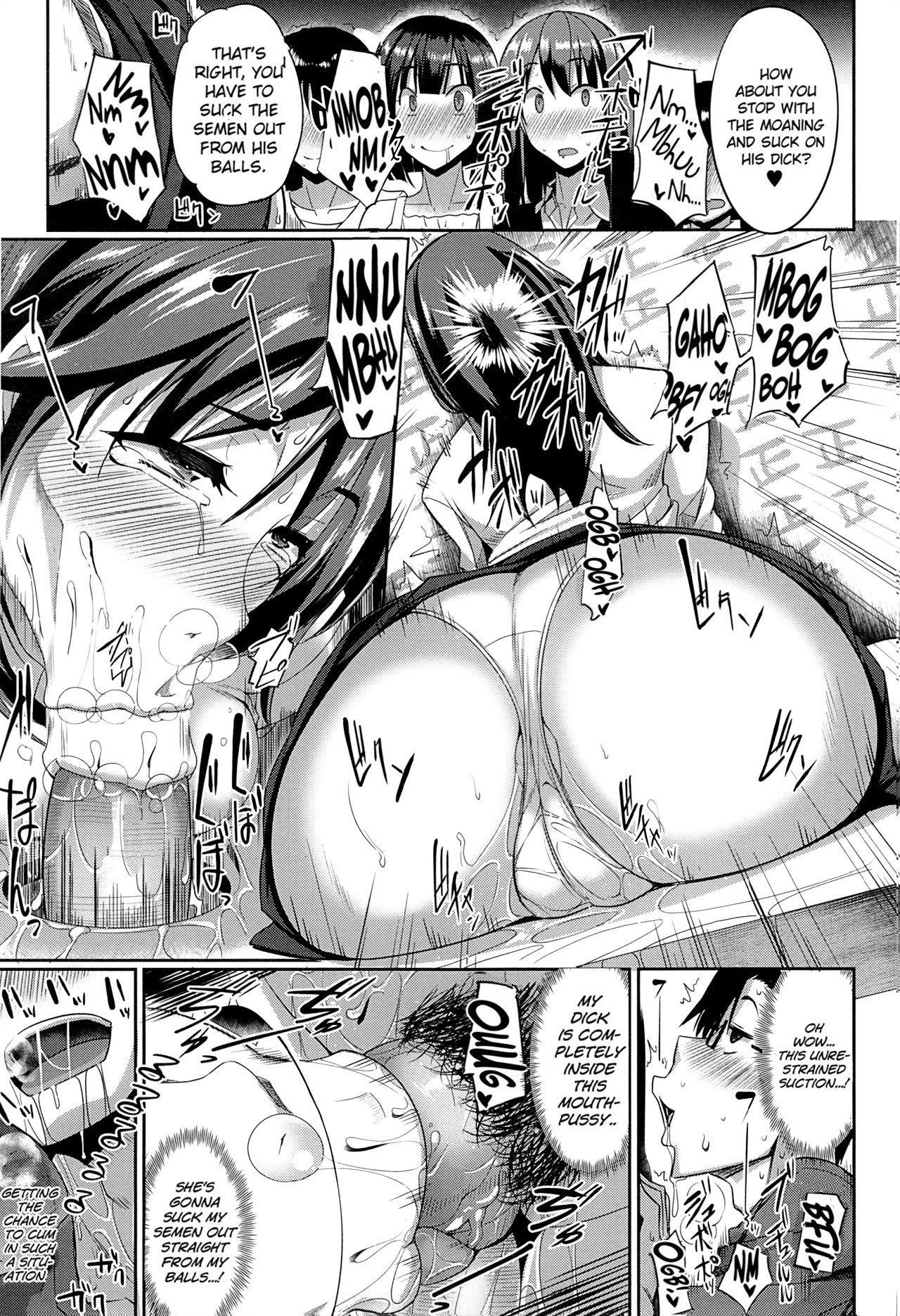 Inma no Mikata!   Succubi's Supporter! 67