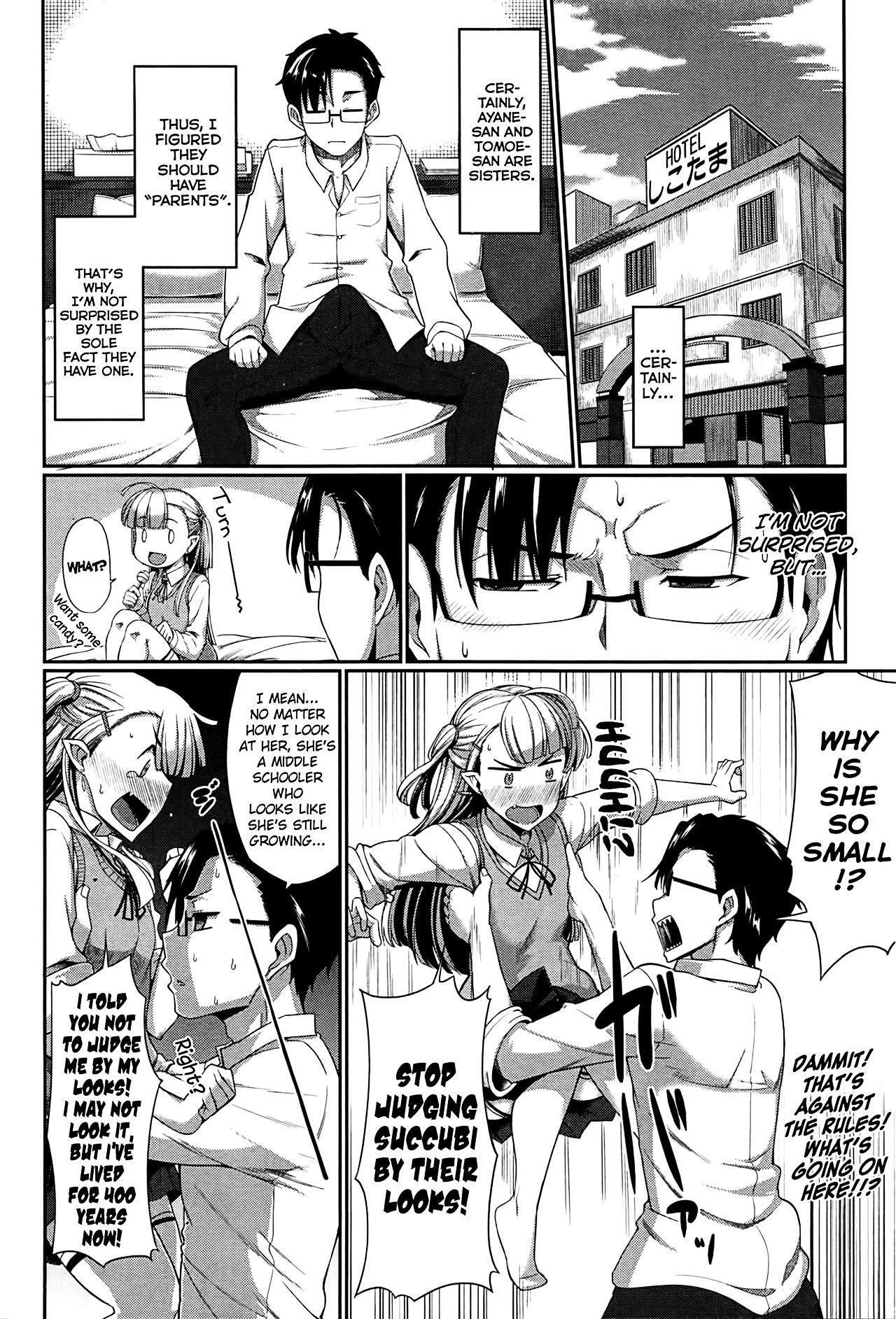 Inma no Mikata!   Succubi's Supporter! 91