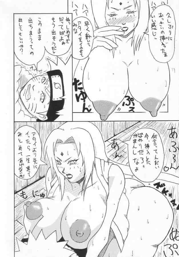 Koki no Tane vol. 4 20