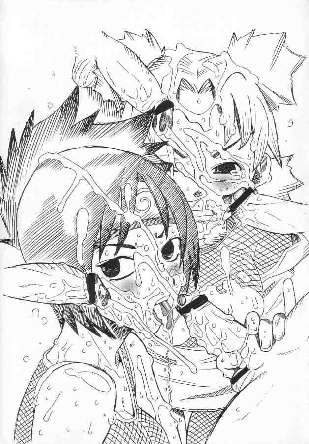 Koki no Tane vol. 4 29