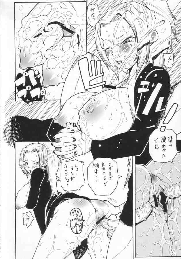 Koki no Tane vol. 4 6
