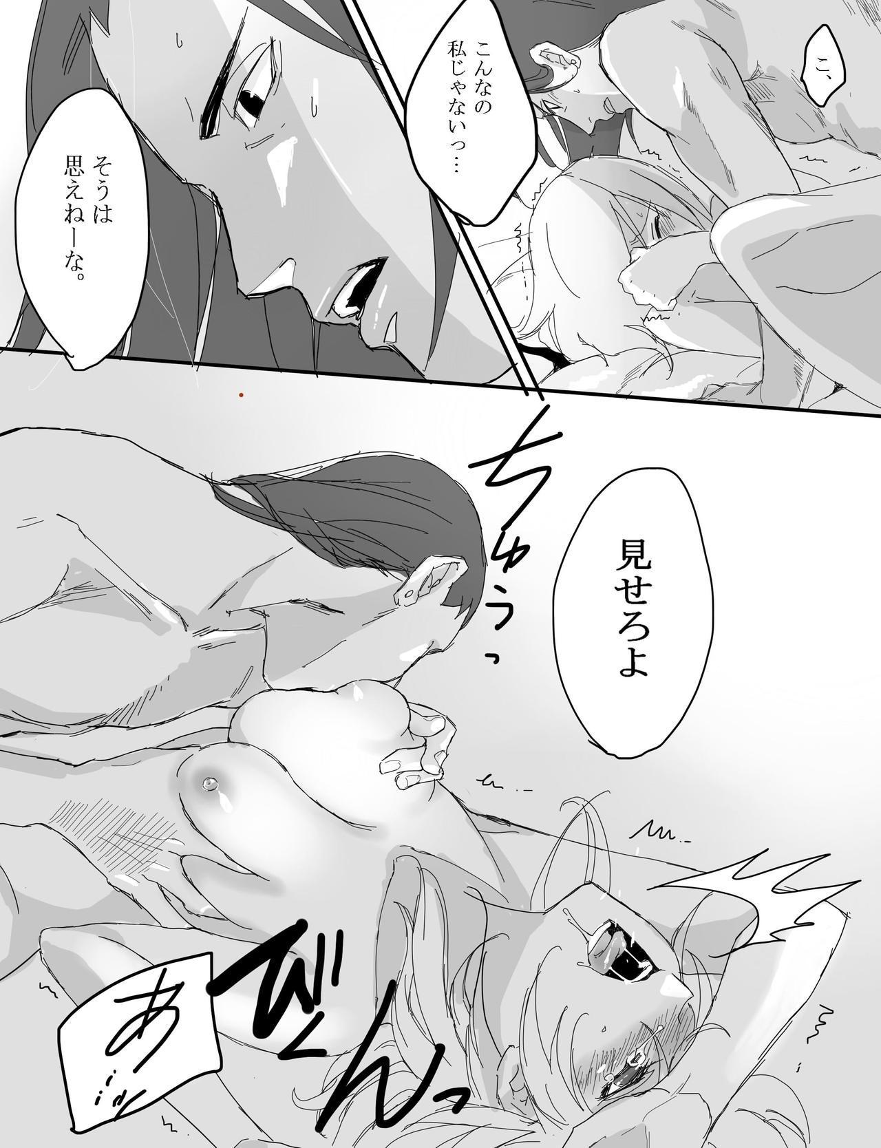 Shikamaru 's birthday celebration! - ShikaTema R18 doujinshi 4