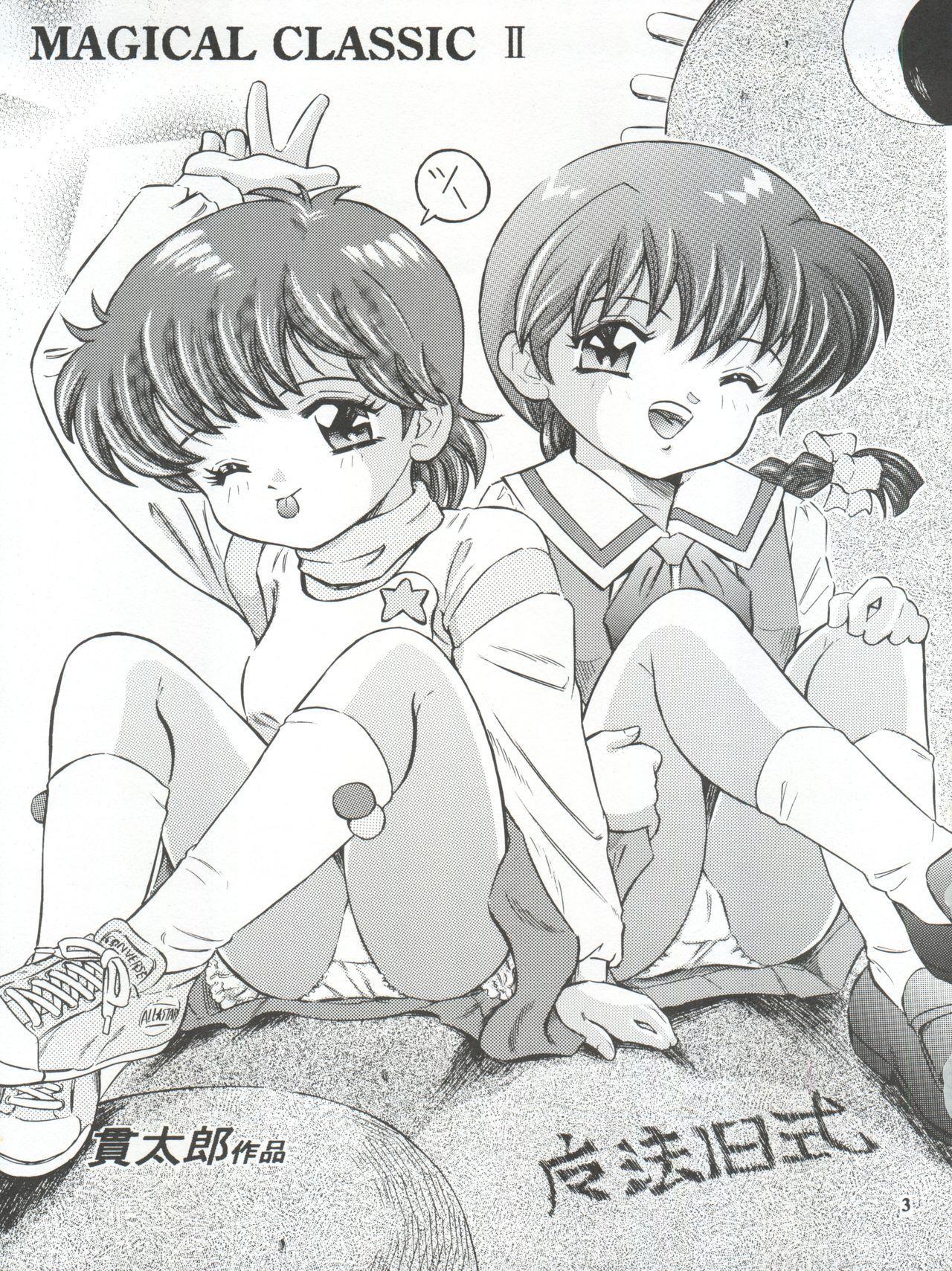 Mahou Kyuushiki II - Magical Classic II 2