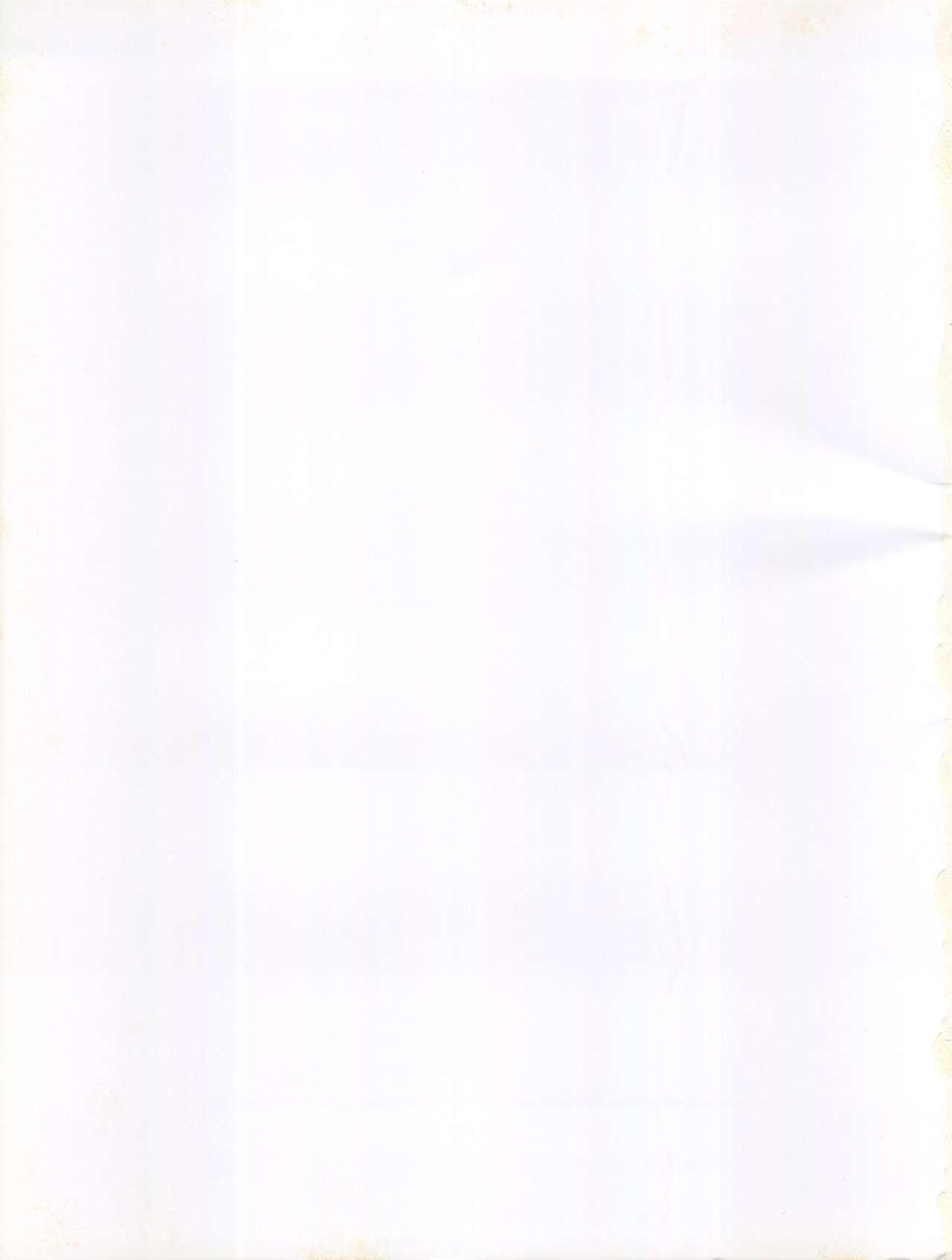 Mahou Kyuushiki II - Magical Classic II 50