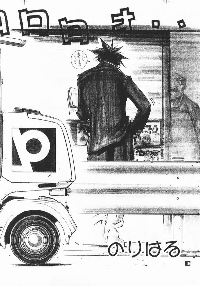 Nori-Haru Sakuhin Shuu 46