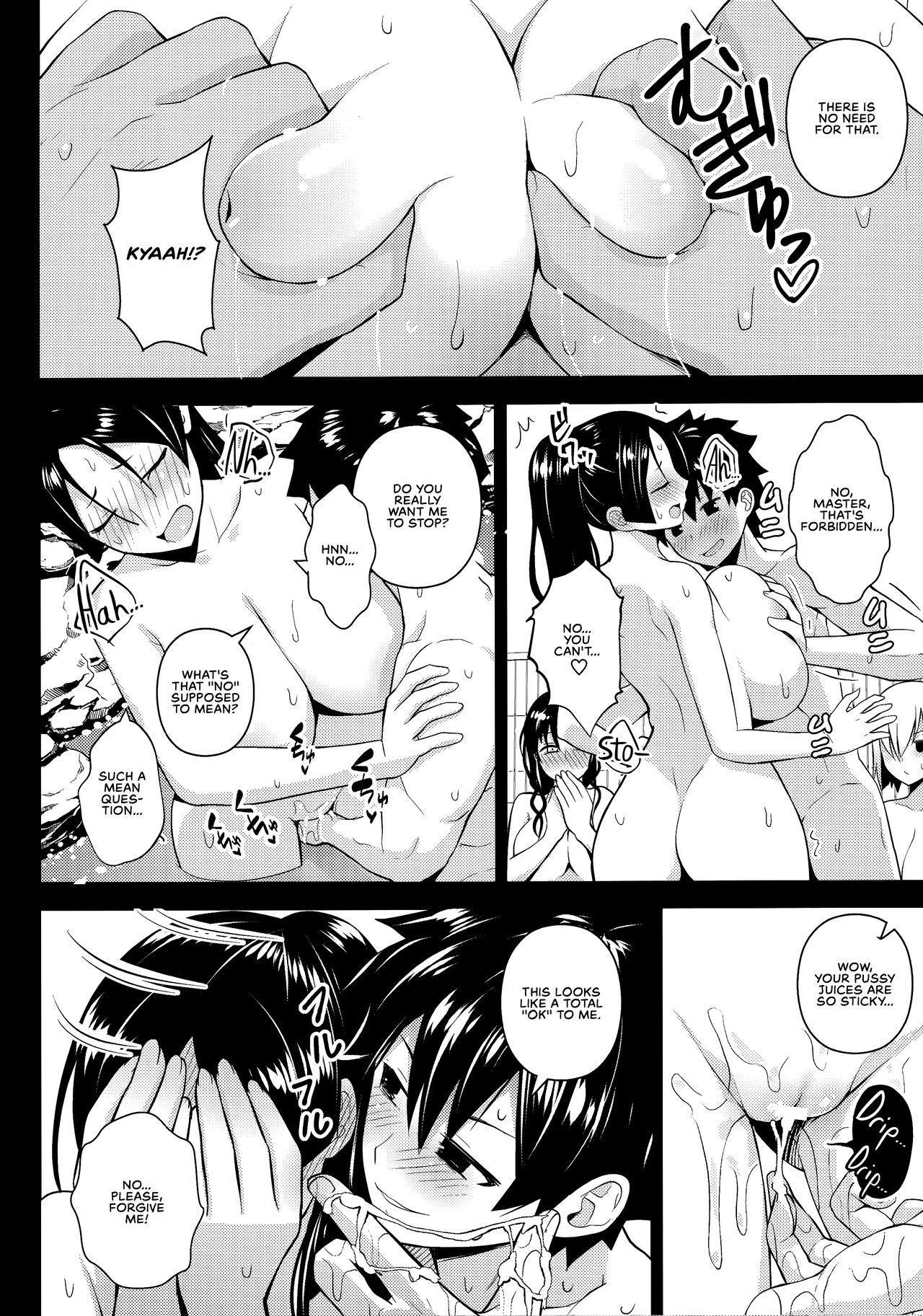 Kono Onsen wa Mugen no Niku de Dekite iru   This Hot Spring is Made of Infinite Thickness 14