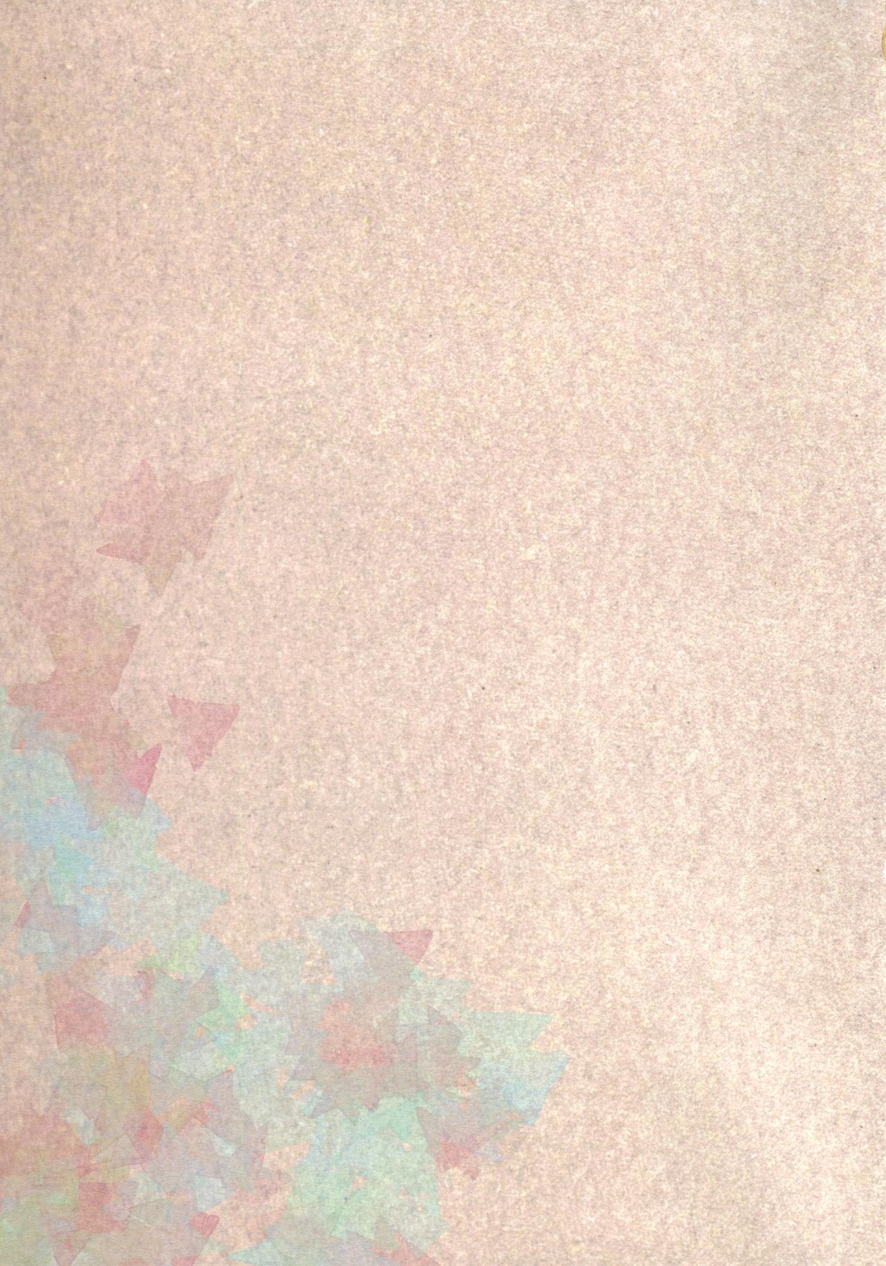 Hajimete no xxx 22