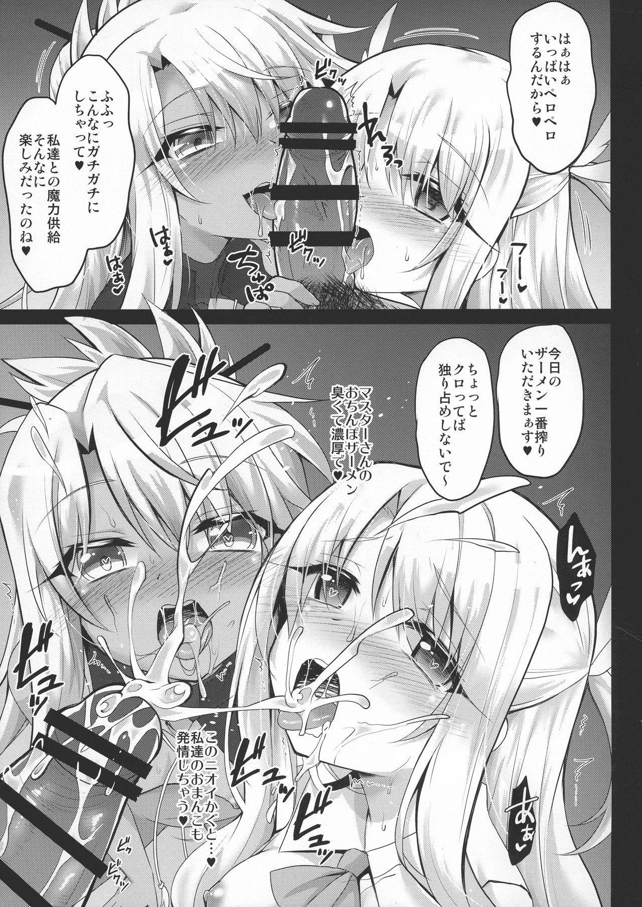 Illya to Kuro to Chupa Chupa Maryoku Kyokukyuu 6