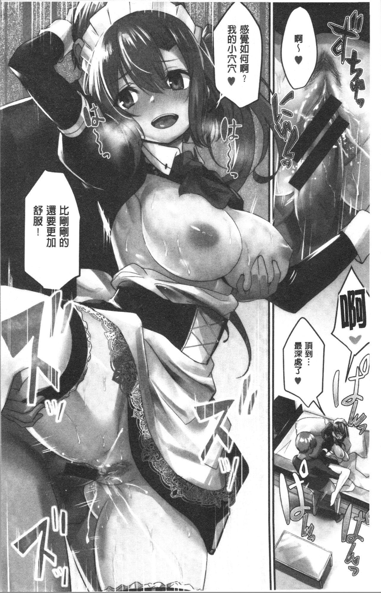 Sakari Matsuri | 發情的學園祭 5