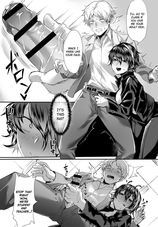 [Echigoya Takeru] Dansou Bitch Kasuga-kun | Crossdressing Thot Kasuga-kun (COMIC Anthurium 2019-07) [English] [1F47B] [Digital] 6